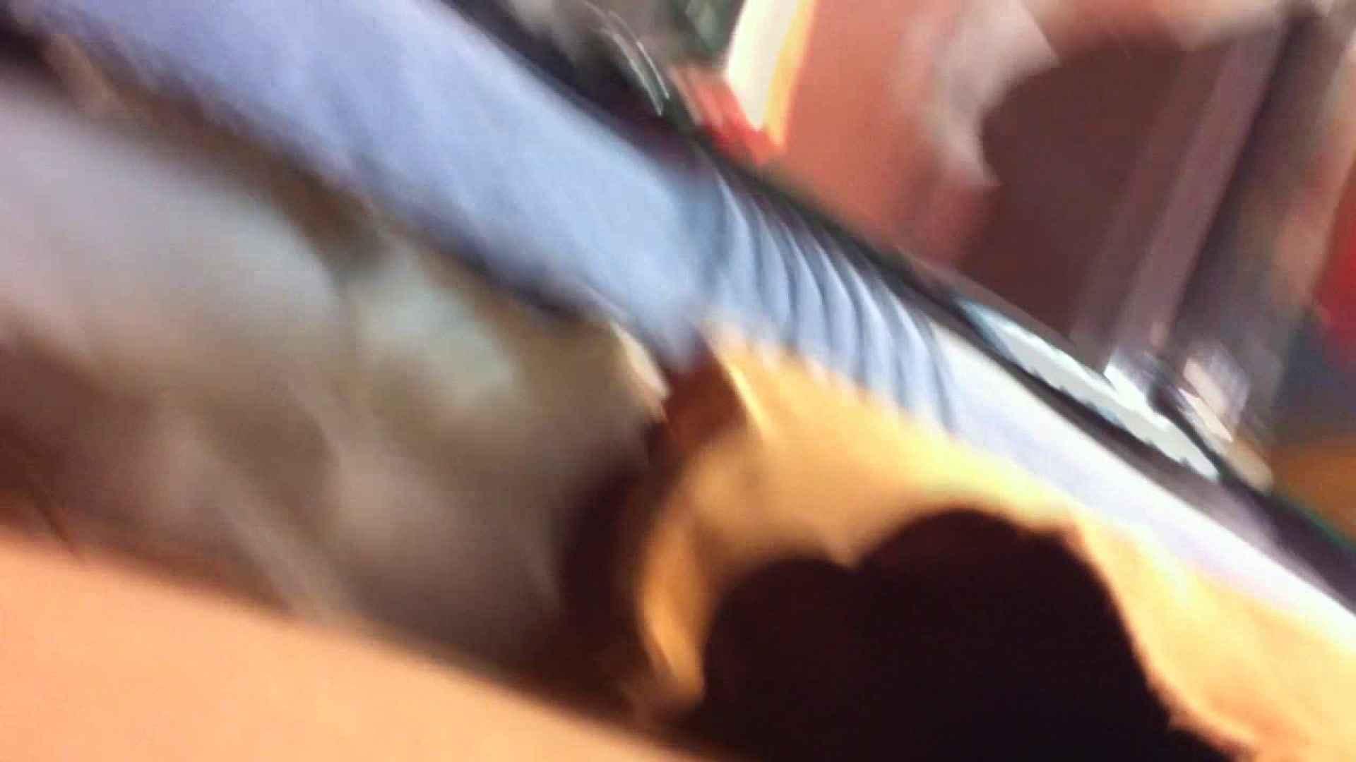 フルHD ショップ店員千人斬り! 大画面ノーカット完全版 vol.013 美しいOLの裸体 おまんこ動画流出 83pic 59