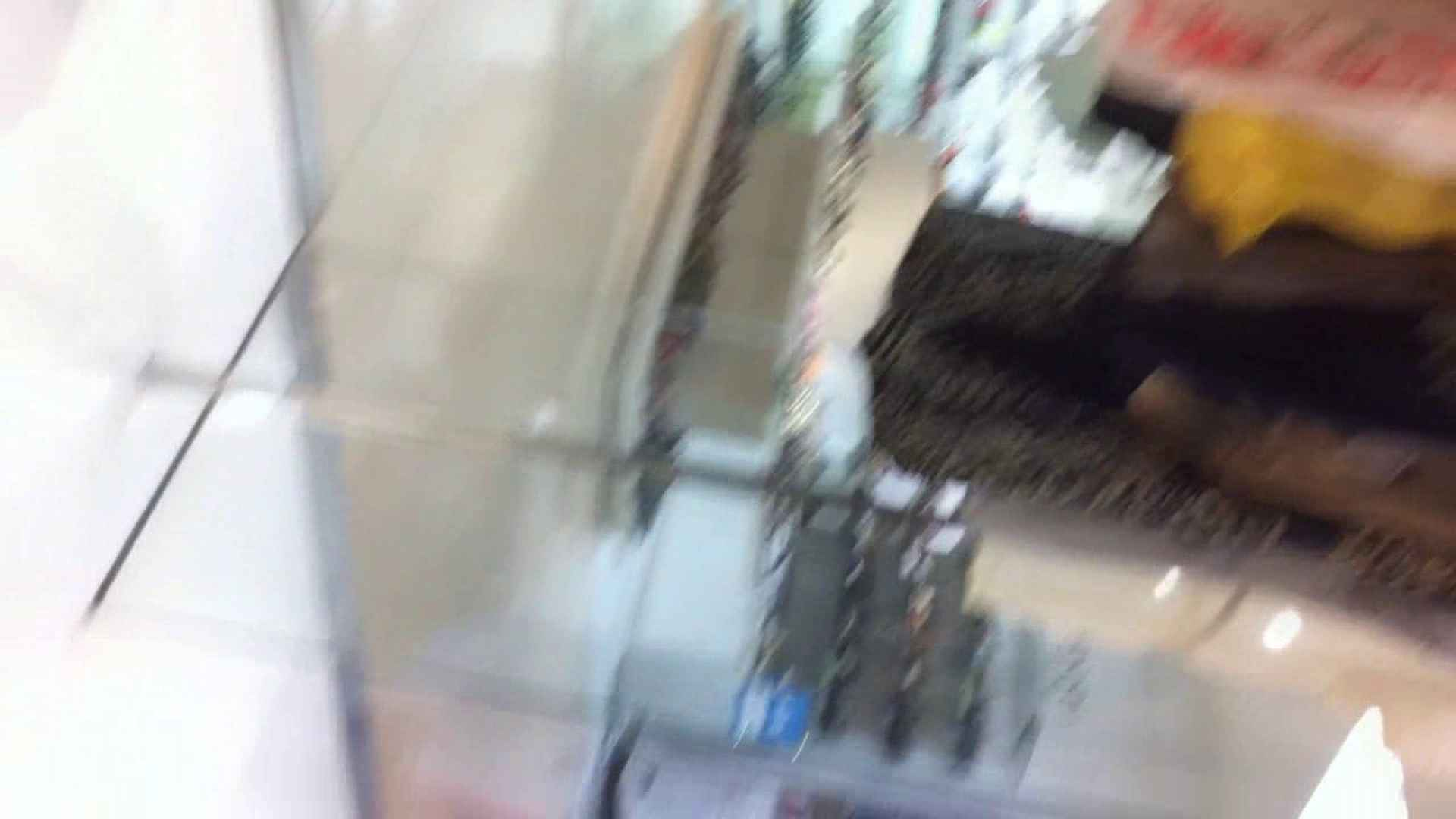 フルHD ショップ店員千人斬り! 大画面ノーカット完全版 vol.013 美しいOLの裸体 おまんこ動画流出 83pic 74