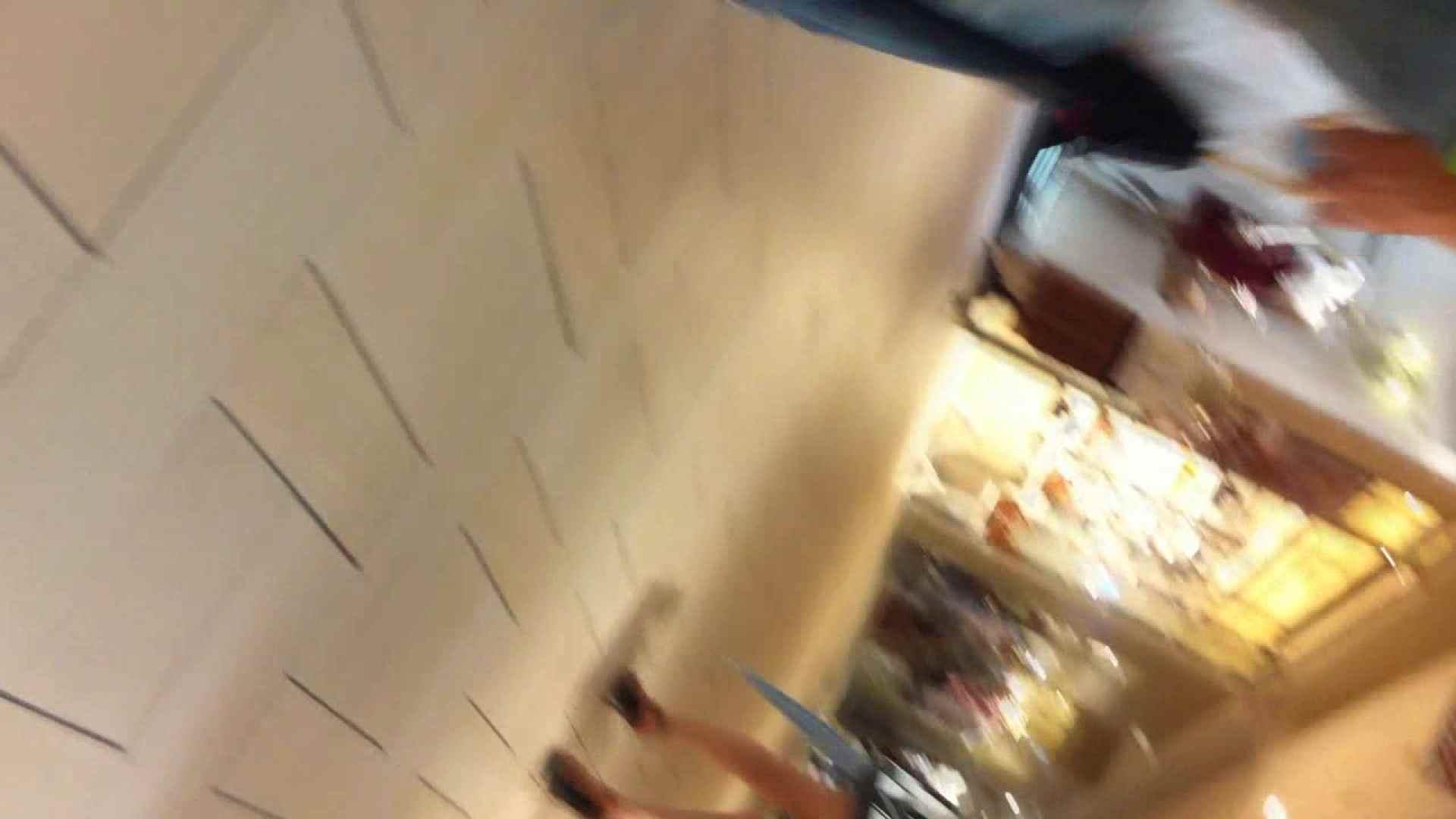フルHD ショップ店員千人斬り! 大画面ノーカット完全版 vol.17 美しいOLの裸体 | 高画質  86pic 13