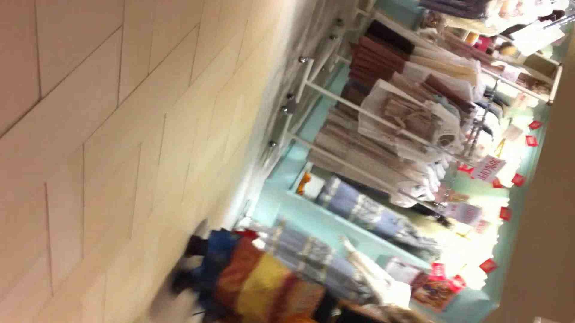 フルHD ショップ店員千人斬り! 大画面ノーカット完全版 vol.17 接写 盗み撮り動画キャプチャ 86pic 14