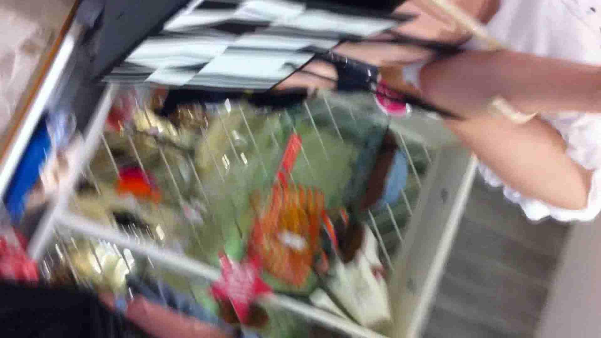 フルHD ショップ店員千人斬り! 大画面ノーカット完全版 vol.17 美しいOLの裸体 | 高画質  86pic 21