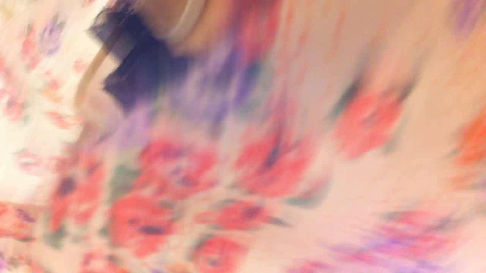 フルHD ショップ店員千人斬り! 大画面ノーカット完全版 vol.17 美しいOLの裸体  86pic 48