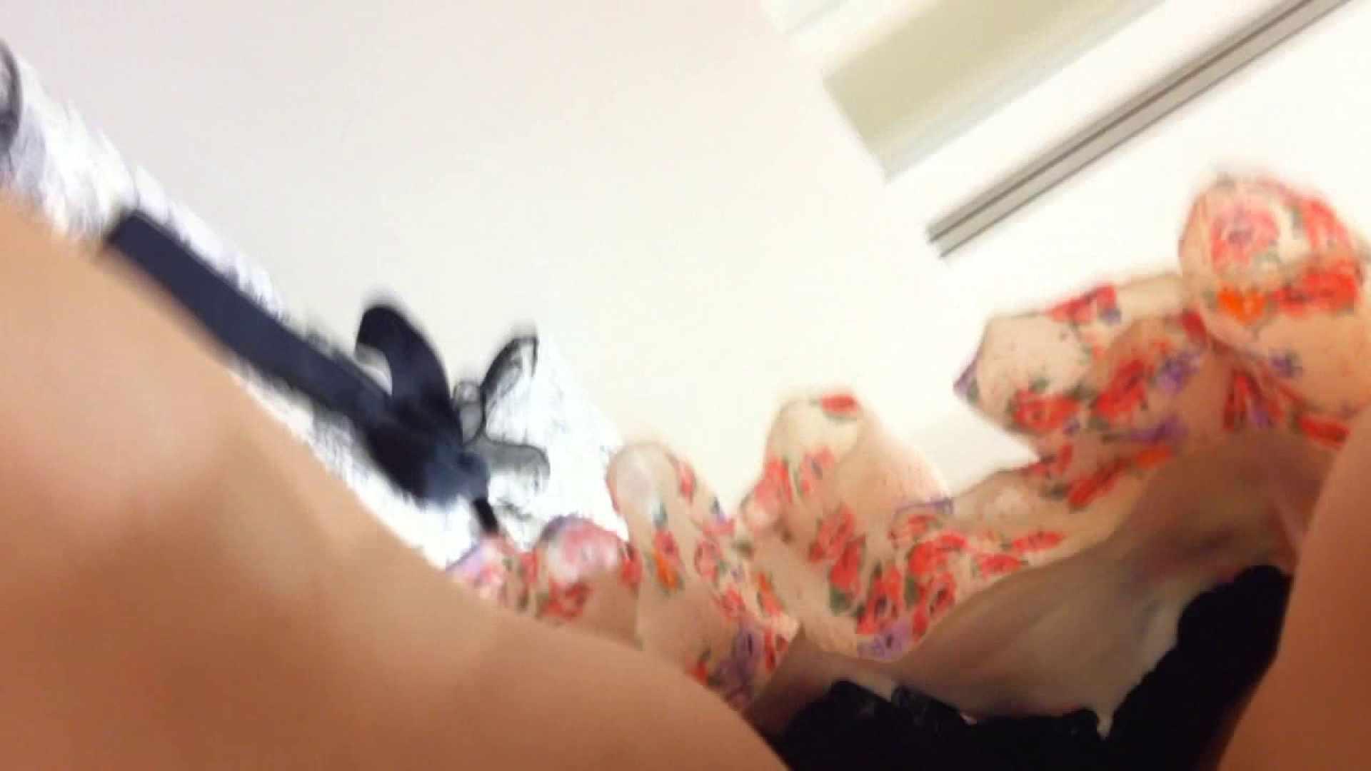 フルHD ショップ店員千人斬り! 大画面ノーカット完全版 vol.17 美しいOLの裸体 | 高画質  86pic 73