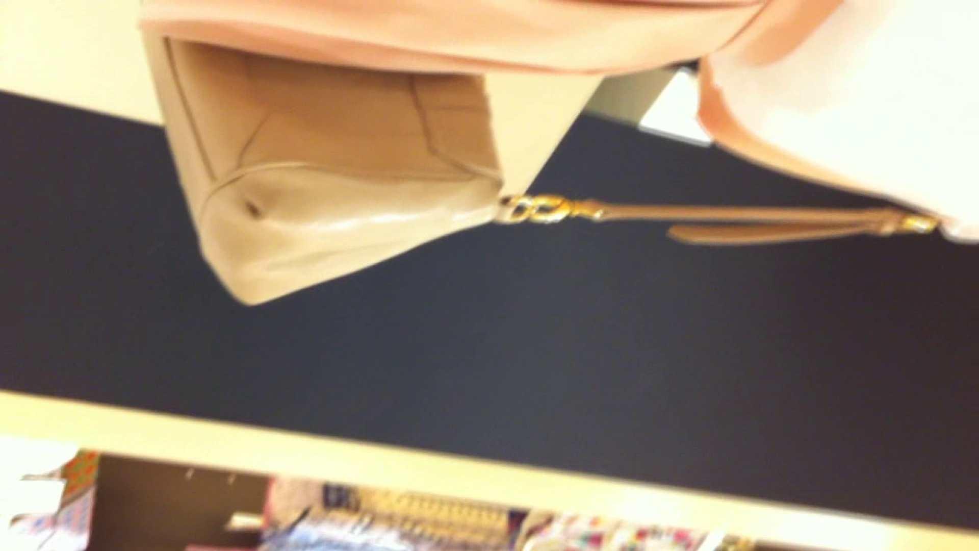 フルHD ショップ店員千人斬り! 大画面ノーカット完全版 vol.17 接写 盗み撮り動画キャプチャ 86pic 86