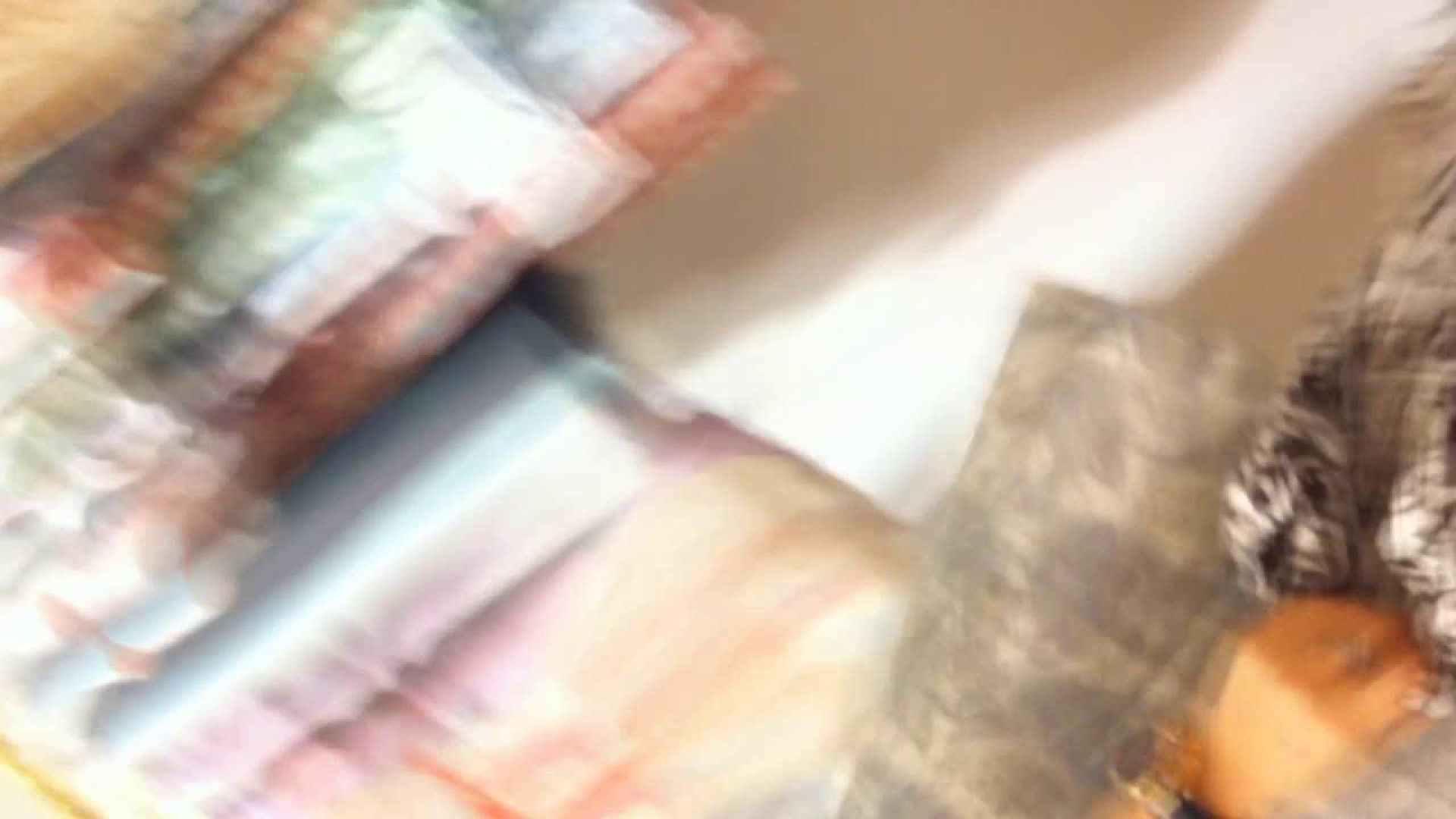 フルHD ショップ店員千人斬り! 大画面ノーカット完全版 vol.20 新入生パンチラ AV無料動画キャプチャ 77pic 20