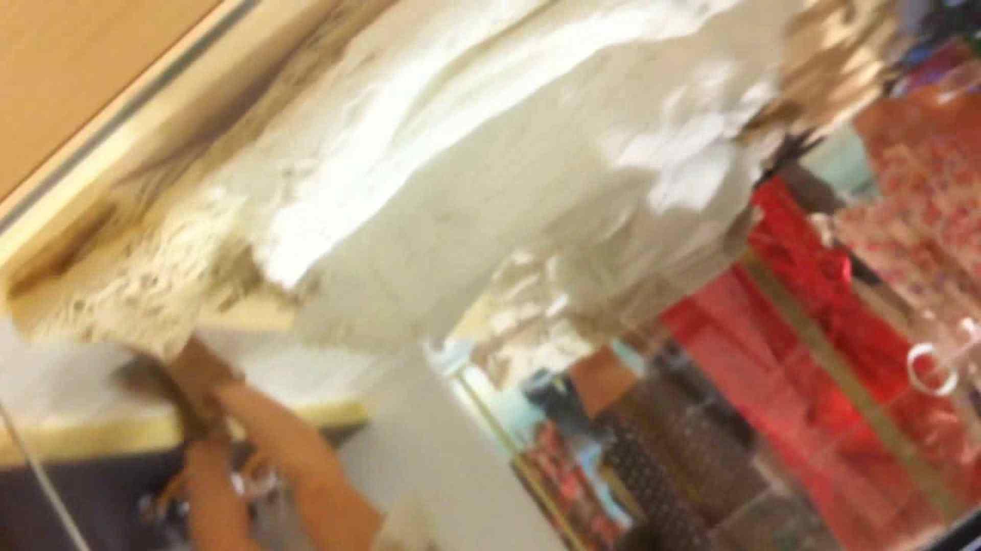 フルHD ショップ店員千人斬り! 大画面ノーカット完全版 vol.20 新入生パンチラ AV無料動画キャプチャ 77pic 38
