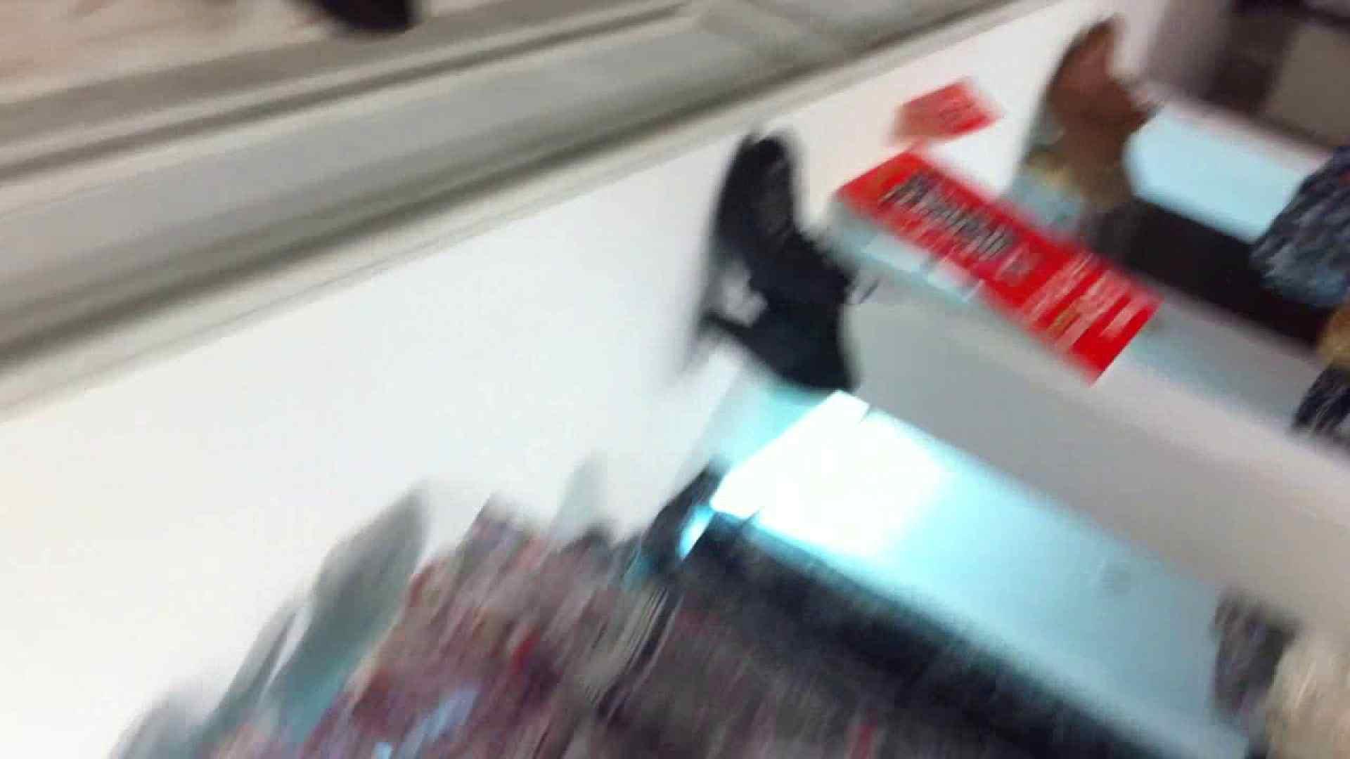 フルHD ショップ店員千人斬り! 大画面ノーカット完全版 vol.20 チラ歓迎 | 美しいOLの裸体  77pic 40