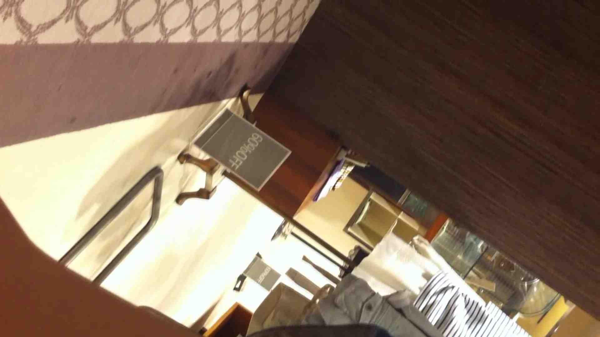 フルHD ショップ店員千人斬り! 大画面ノーカット完全版 vol.20 新入生パンチラ AV無料動画キャプチャ 77pic 62