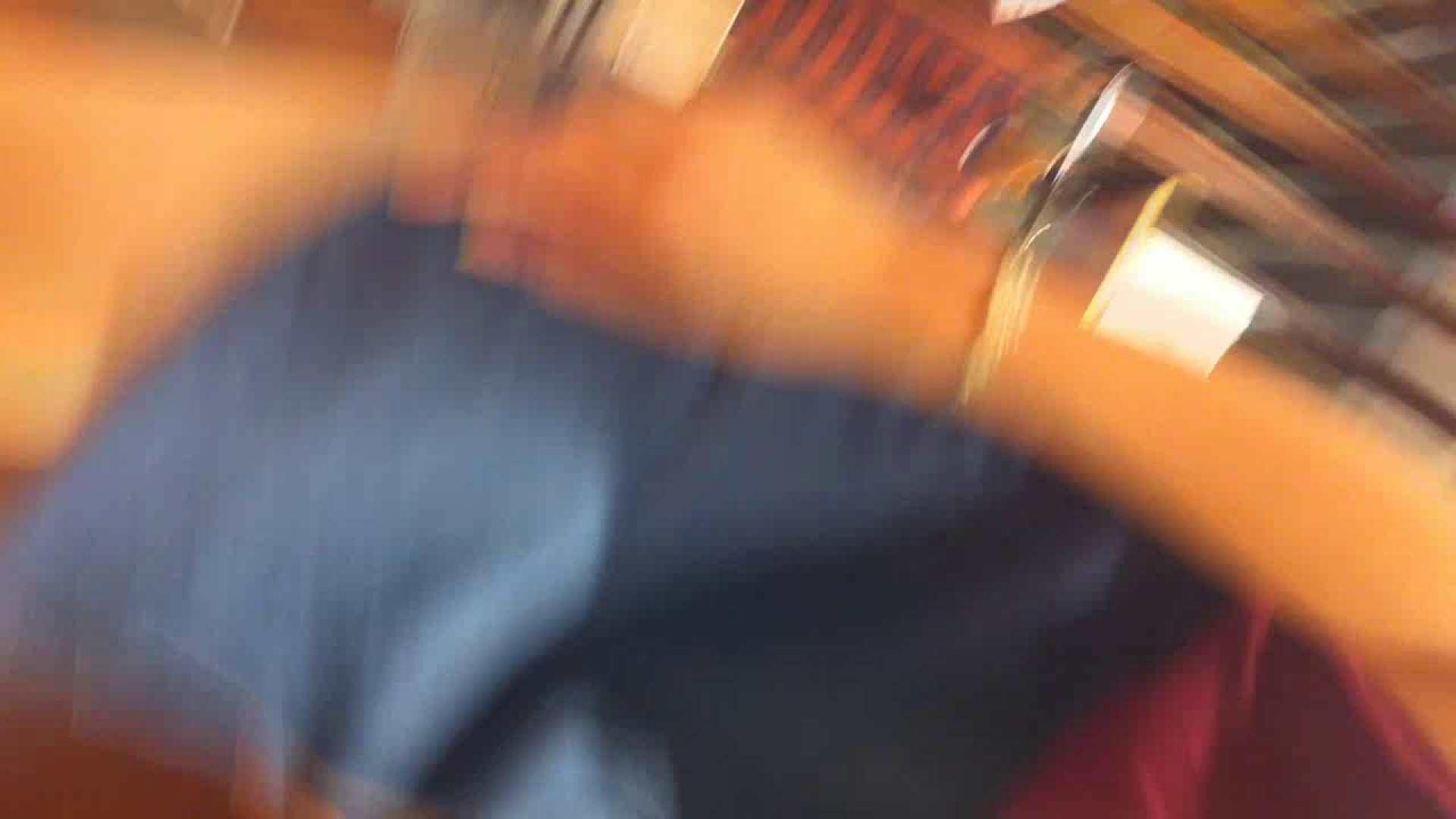 フルHD ショップ店員千人斬り! 大画面ノーカット完全版 vol.20 新入生パンチラ AV無料動画キャプチャ 77pic 77