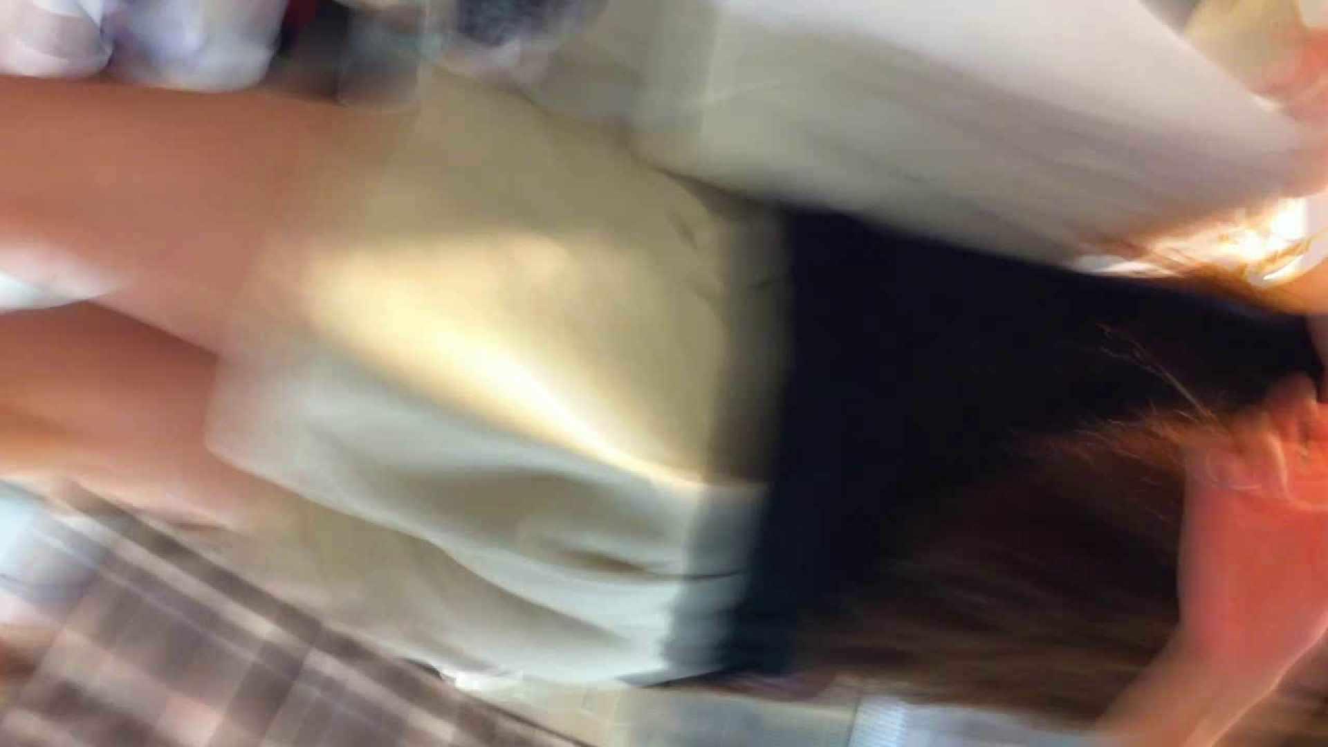 フルHD ショップ店員千人斬り! 大画面ノーカット完全版 vol.33 投稿 | 美しいOLの裸体  78pic 67