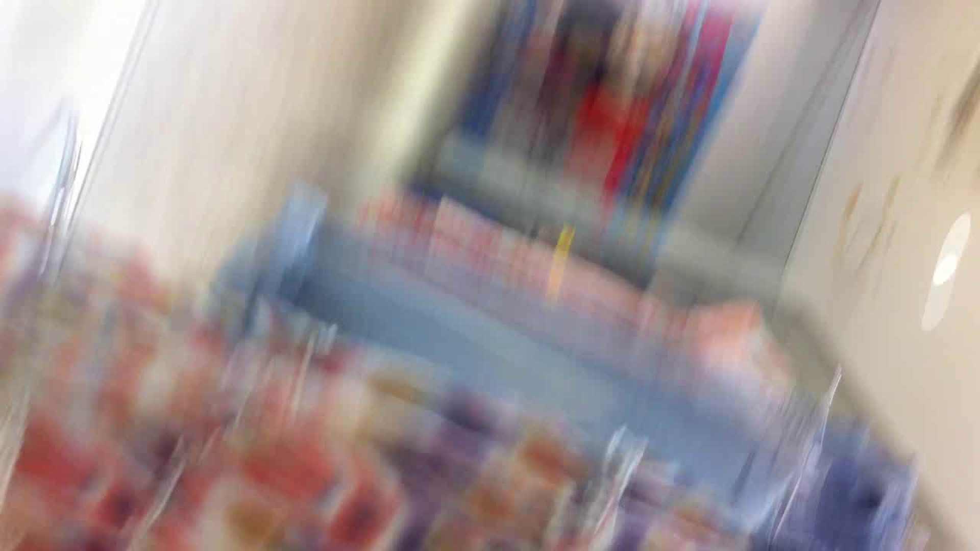 フルHD ショップ店員千人斬り! 大画面ノーカット完全版 vol.37 胸チラ  93pic 42