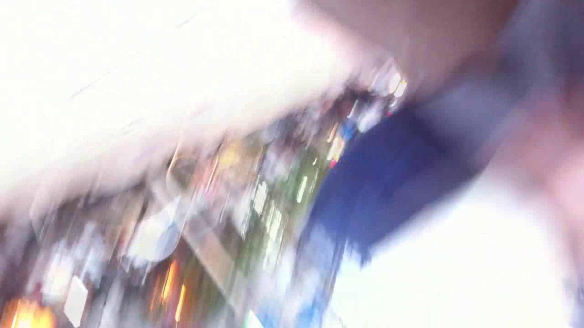 フルHD ショップ店員千人斬り! 大画面ノーカット完全版 vol.49 美しいOLの裸体 性交動画流出 72pic 38