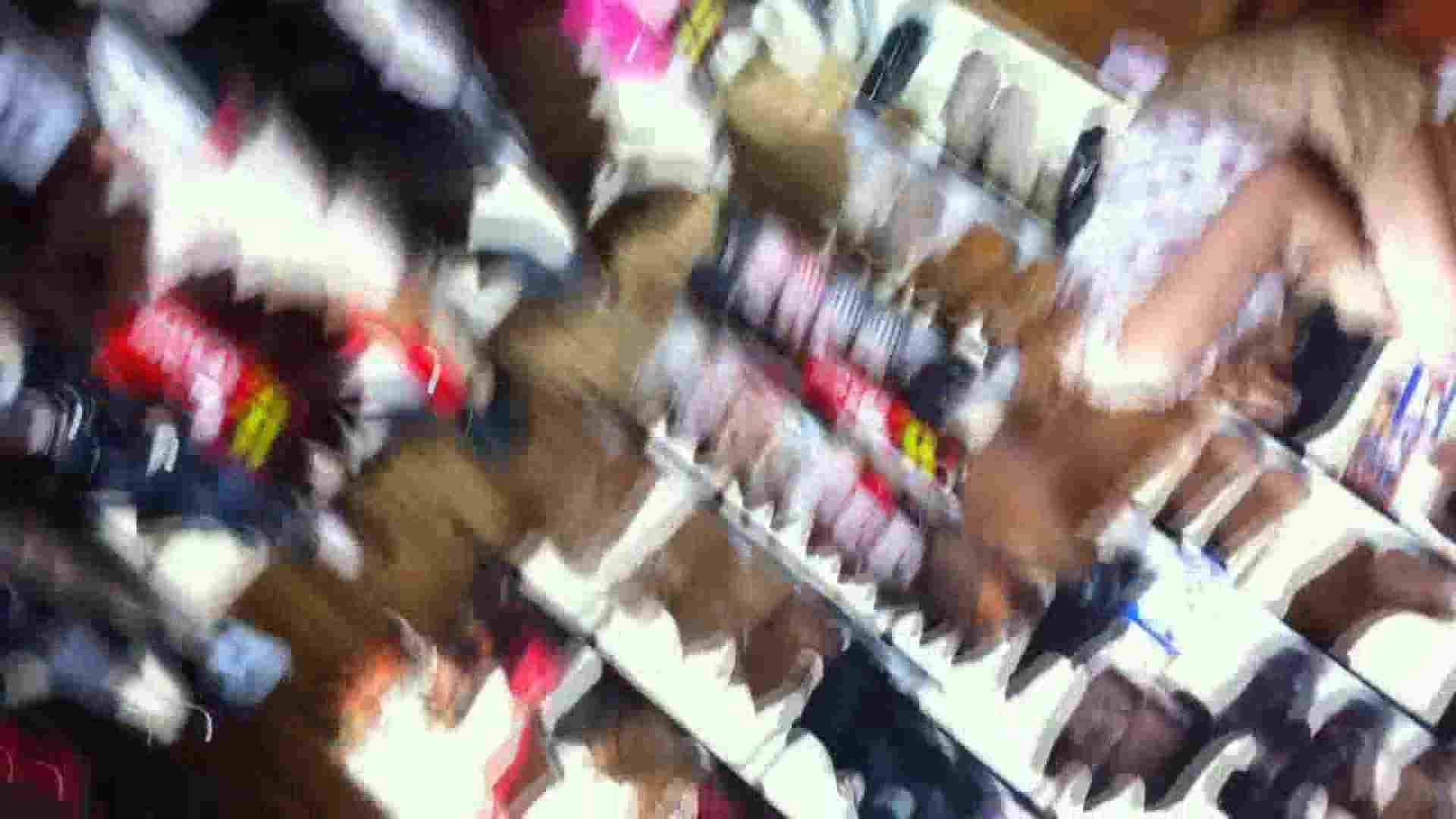 フルHD ショップ店員千人斬り! 大画面ノーカット完全版 vol.50 チラ歓迎 スケベ動画紹介 88pic 38