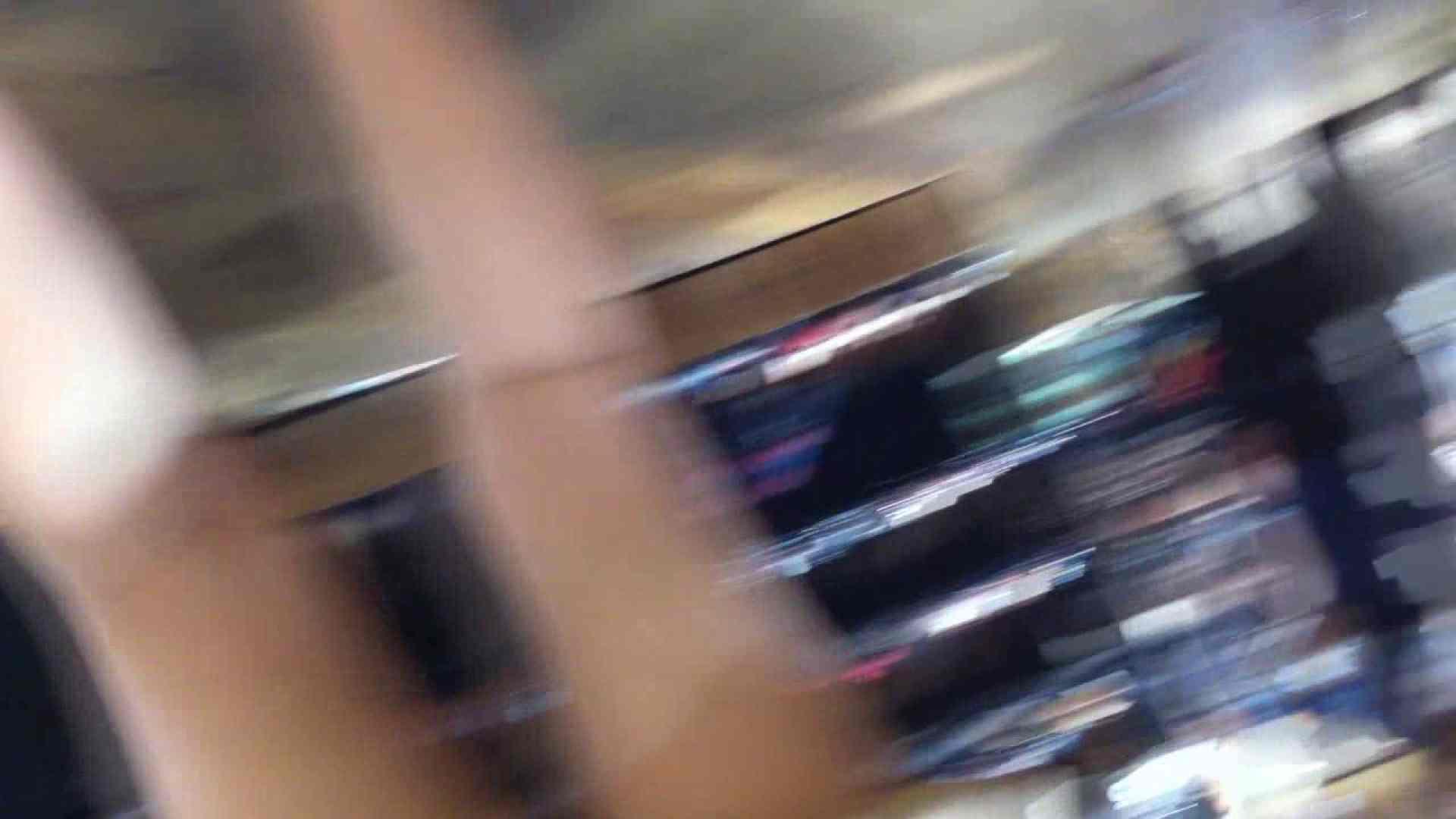 フルHD ショップ店員千人斬り! 大画面ノーカット完全版 vol.50 新入生パンチラ 濡れ場動画紹介 88pic 64