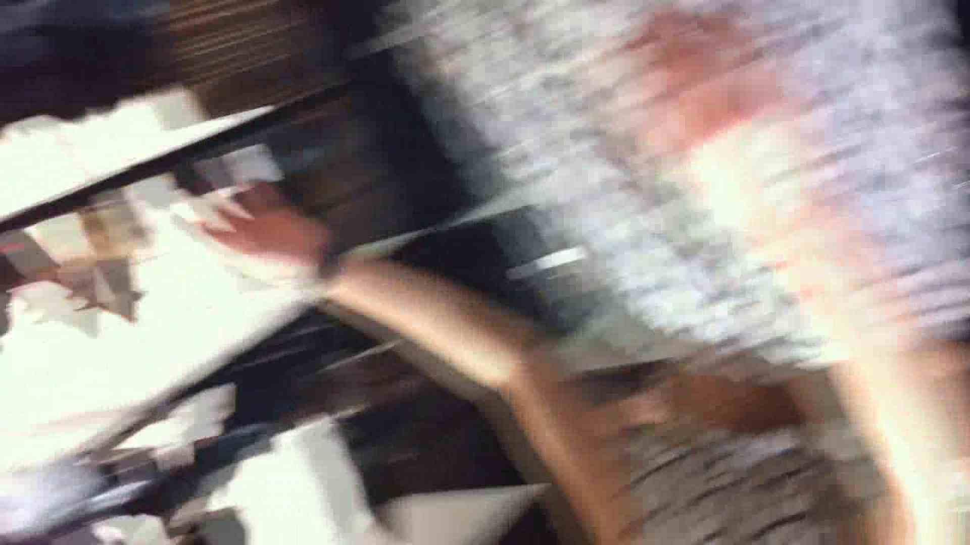 フルHD ショップ店員千人斬り! 大画面ノーカット完全版 vol.50 チラ歓迎 スケベ動画紹介 88pic 73