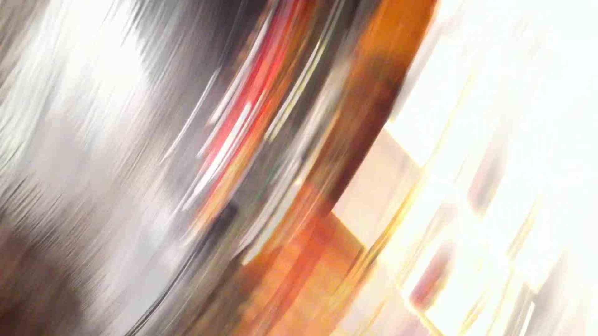 フルHD ショップ店員千人斬り! 大画面ノーカット完全版 vol.52 美しいOLの裸体 | 0  93pic 23