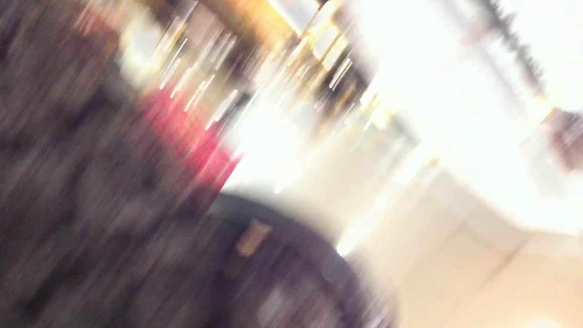 フルHD ショップ店員千人斬り! 大画面ノーカット完全版 vol.52 美しいOLの裸体 | 0  93pic 25