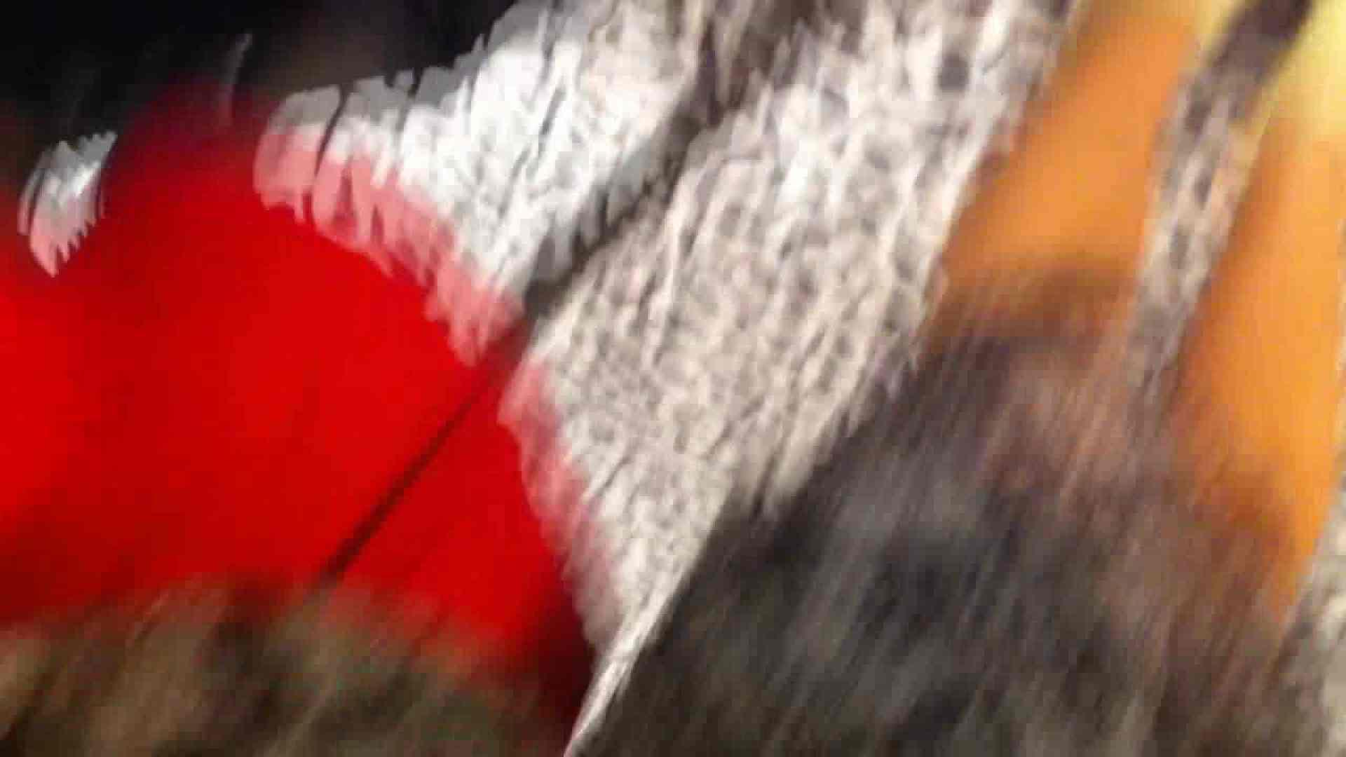 フルHD ショップ店員千人斬り! 大画面ノーカット完全版 vol.52 美しいOLの裸体 | 0  93pic 65