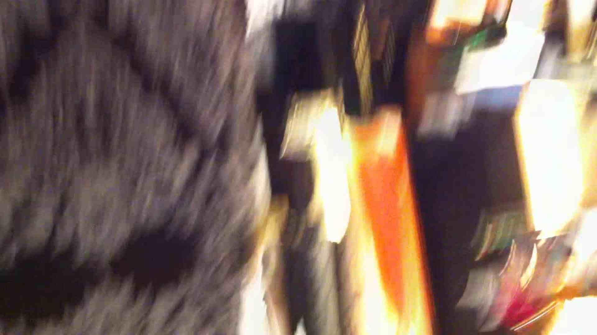 フルHD ショップ店員千人斬り! 大画面ノーカット完全版 vol.52 美しいOLの裸体  93pic 76