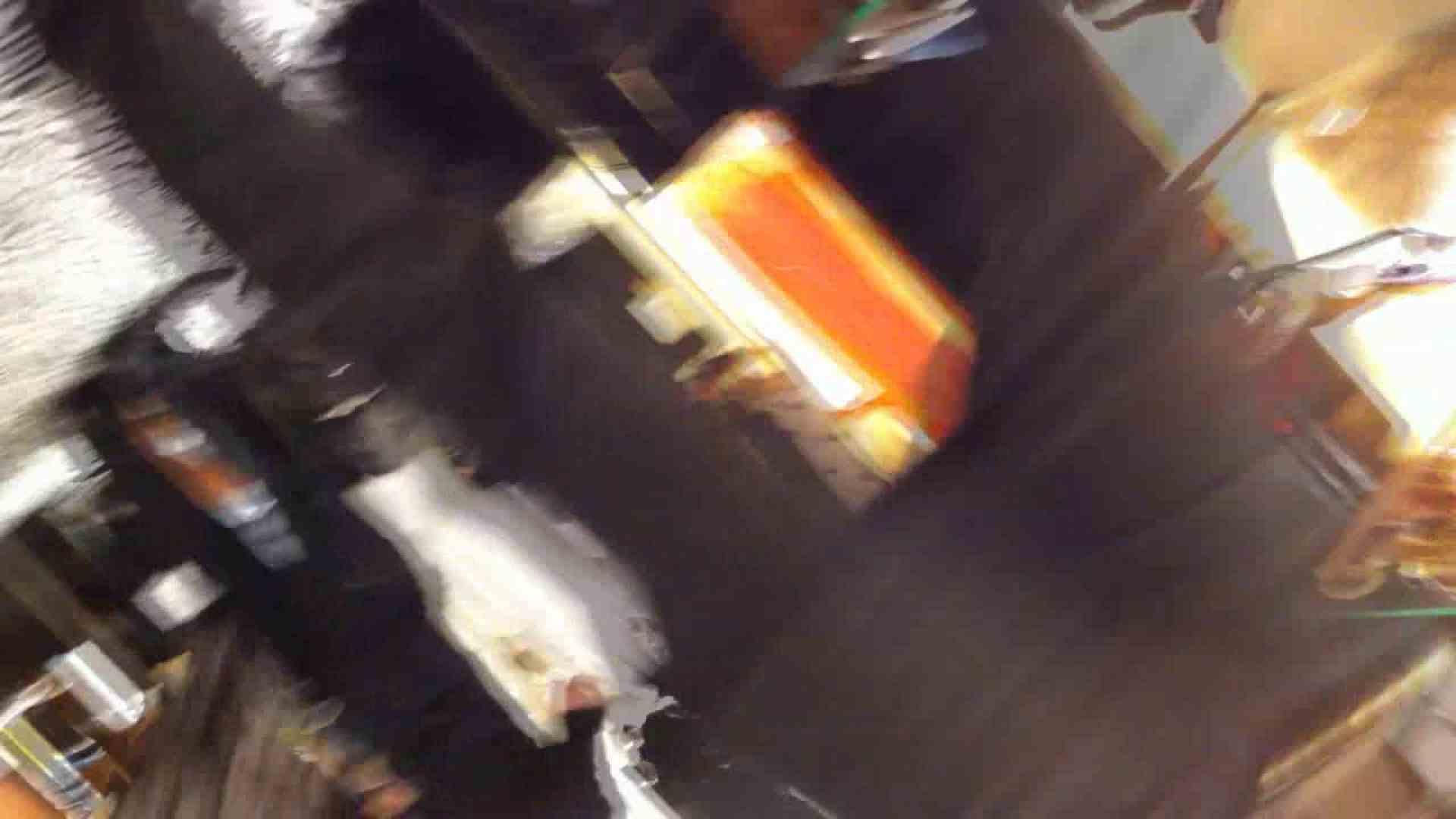 フルHD ショップ店員千人斬り! 大画面ノーカット完全版 vol.52 美しいOLの裸体 | 0  93pic 77