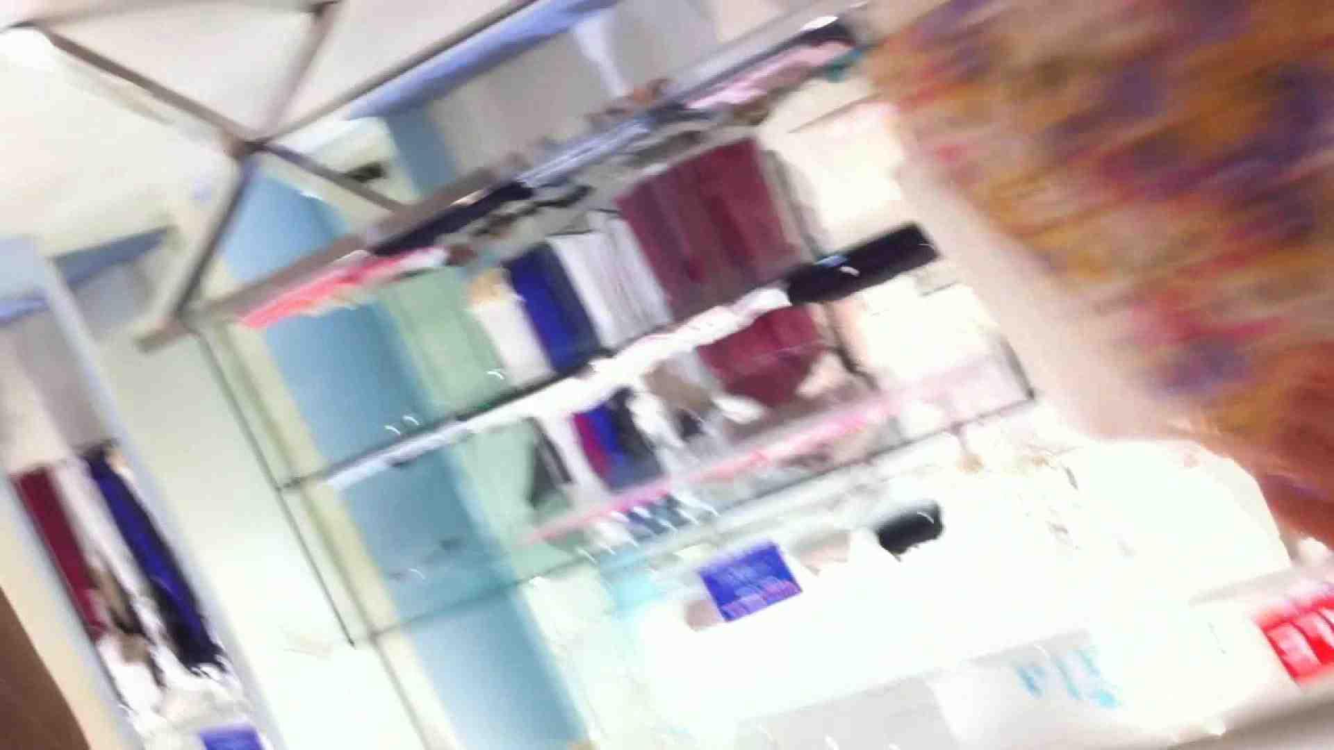 フルHD ショップ店員千人斬り! 大画面ノーカット完全版 vol.55 美しいOLの裸体  74pic 14