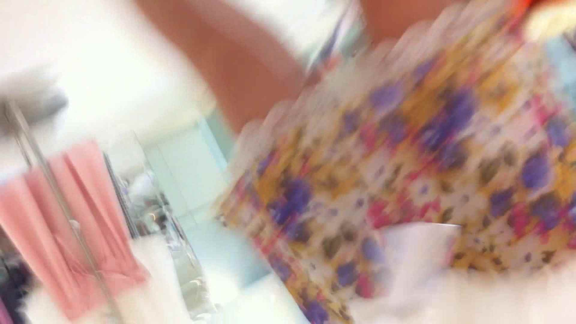 フルHD ショップ店員千人斬り! 大画面ノーカット完全版 vol.55 美しいOLの裸体   接写  74pic 15