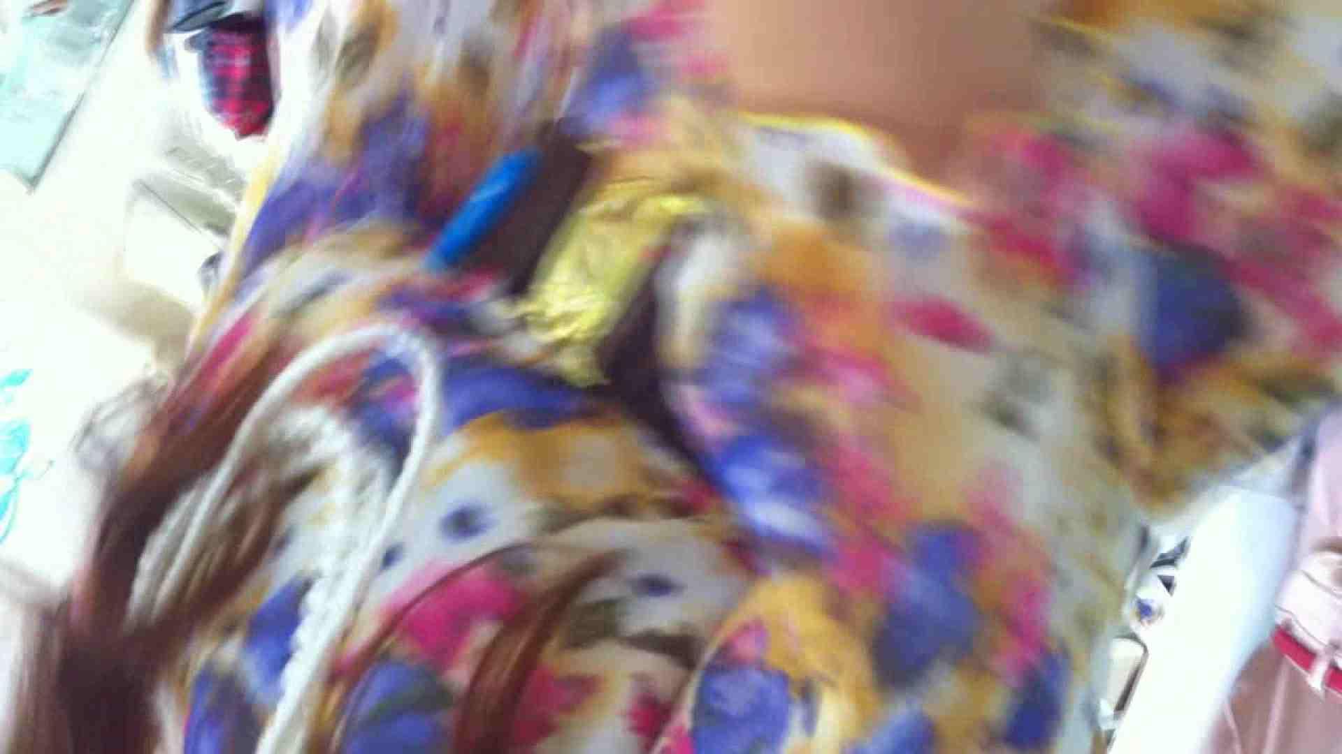 フルHD ショップ店員千人斬り! 大画面ノーカット完全版 vol.55 美しいOLの裸体  74pic 60