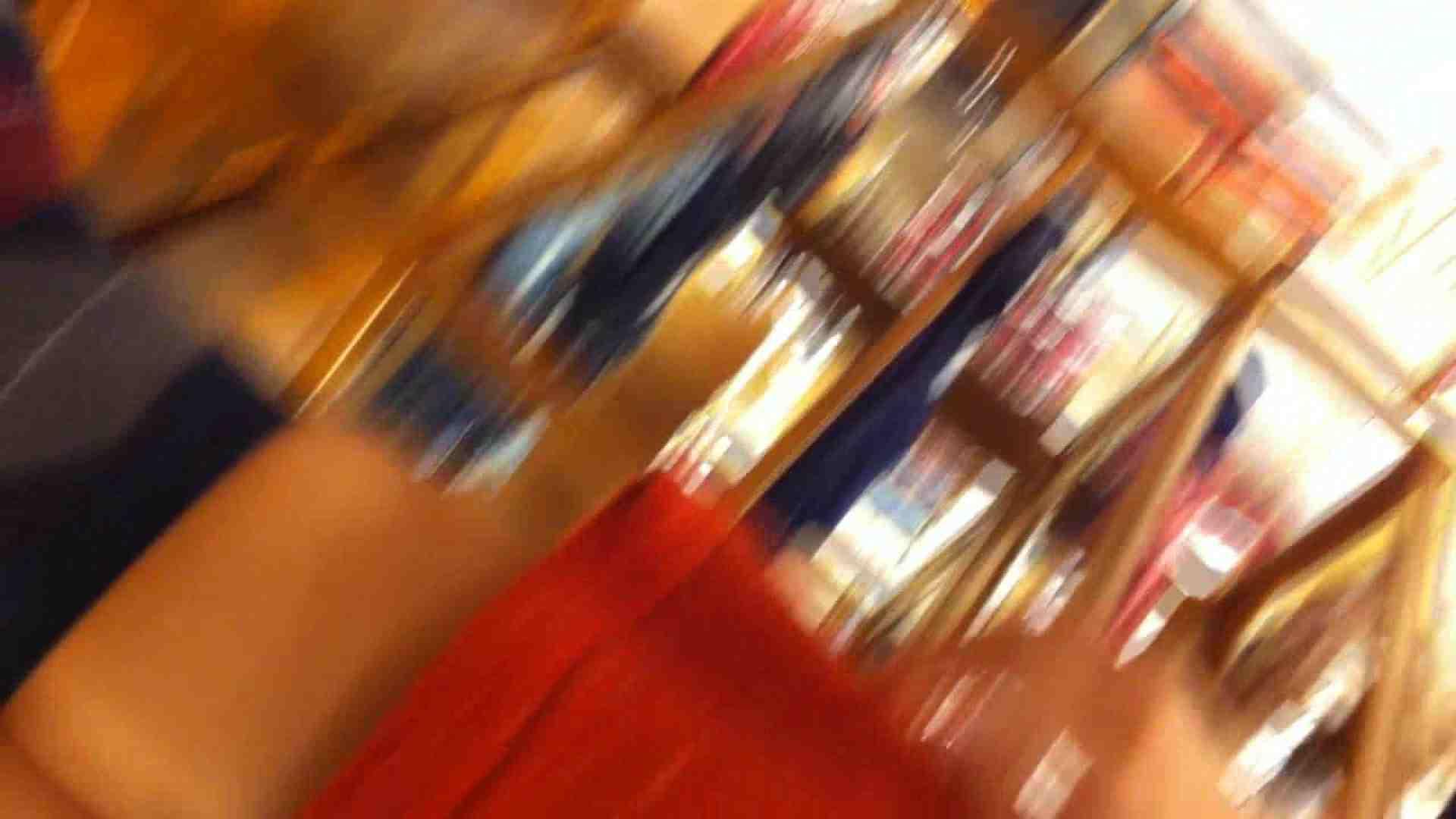 フルHD ショップ店員千人斬り! 大画面ノーカット完全版 vol.58 胸チラ オメコ動画キャプチャ 76pic 19