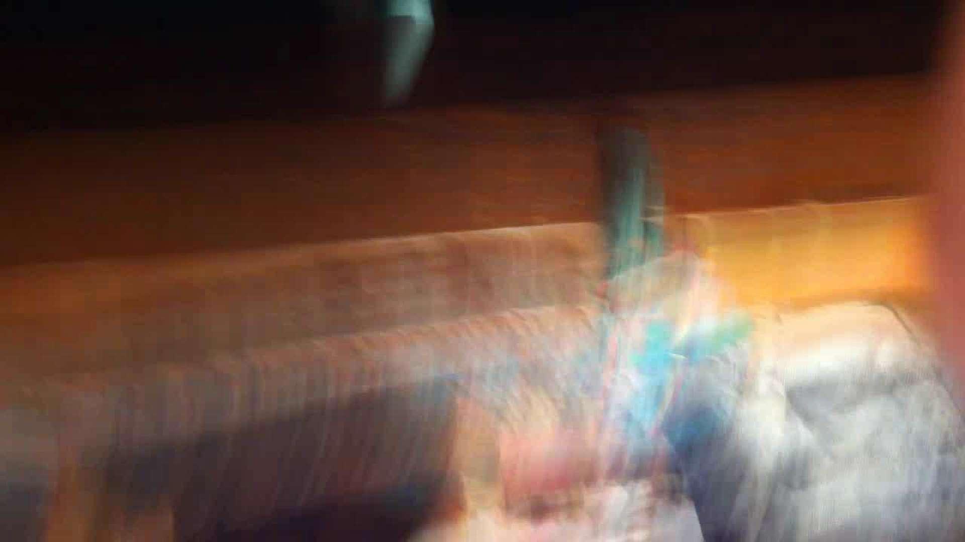 フルHD ショップ店員千人斬り! 大画面ノーカット完全版 vol.58 美しいOLの裸体 戯れ無修正画像 76pic 22
