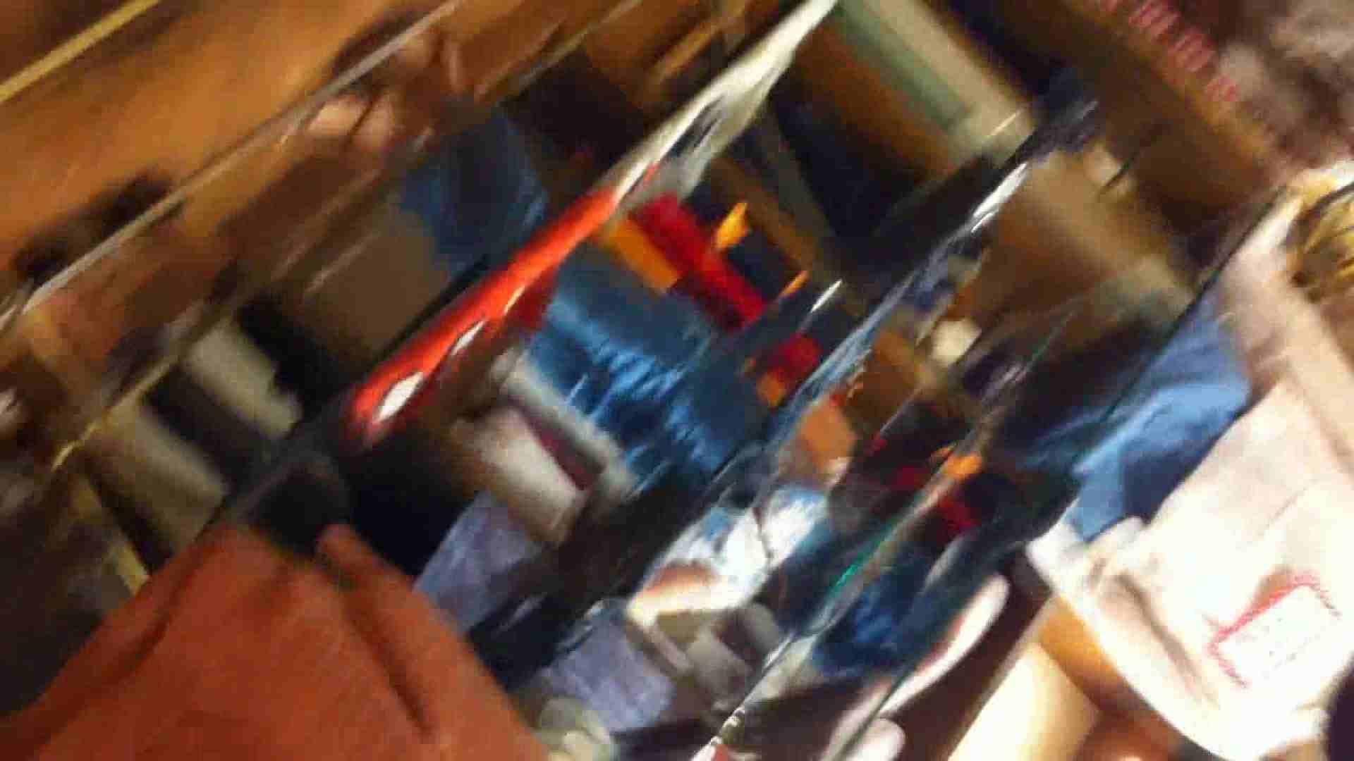 フルHD ショップ店員千人斬り! 大画面ノーカット完全版 vol.58 接写 セックス無修正動画無料 76pic 28
