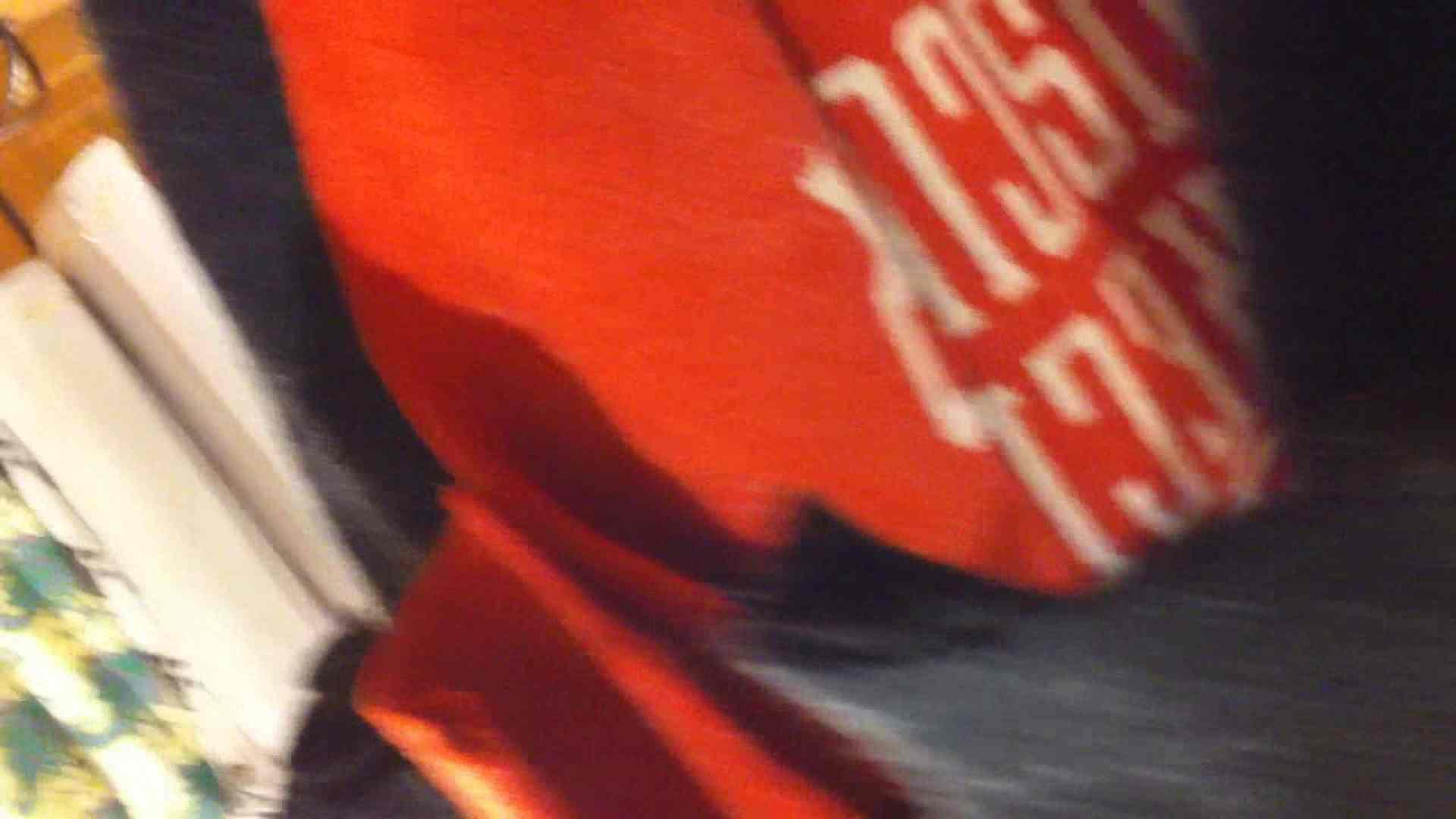 フルHD ショップ店員千人斬り! 大画面ノーカット完全版 vol.58 高画質 | チラ歓迎  76pic 36