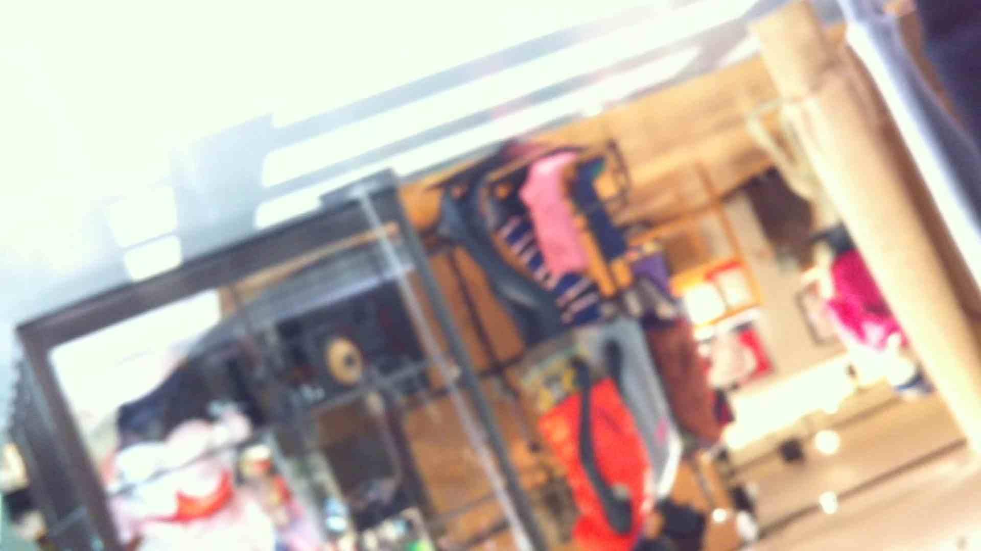 フルHD ショップ店員千人斬り! 大画面ノーカット完全版 vol.58 高画質 | チラ歓迎  76pic 51