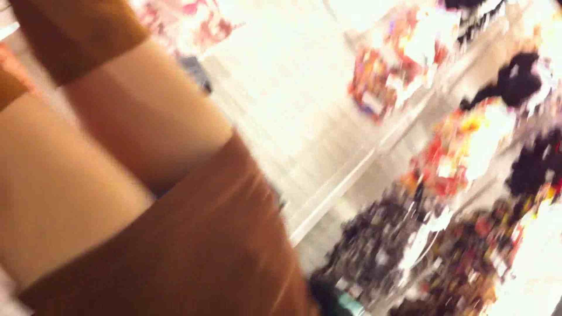 フルHD ショップ店員千人斬り! 大画面ノーカット完全版 vol.58 高画質 | チラ歓迎  76pic 56
