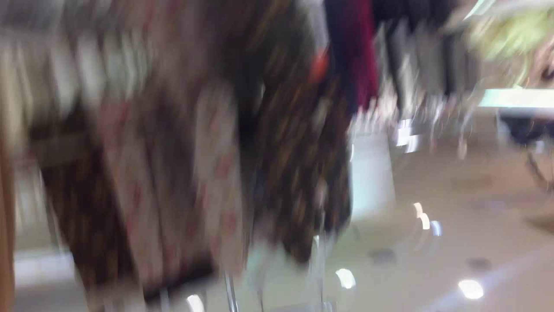 フルHD ショップ店員千人斬り! 大画面ノーカット完全版 vol.58 高画質  76pic 65