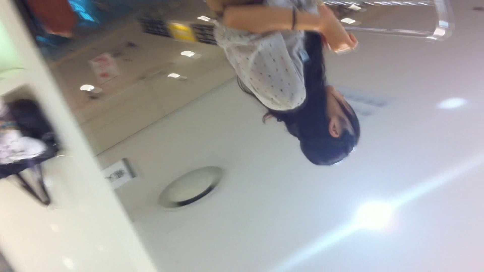 フルHD ショップ店員千人斬り! 大画面ノーカット完全版 vol.58 胸チラ オメコ動画キャプチャ 76pic 74
