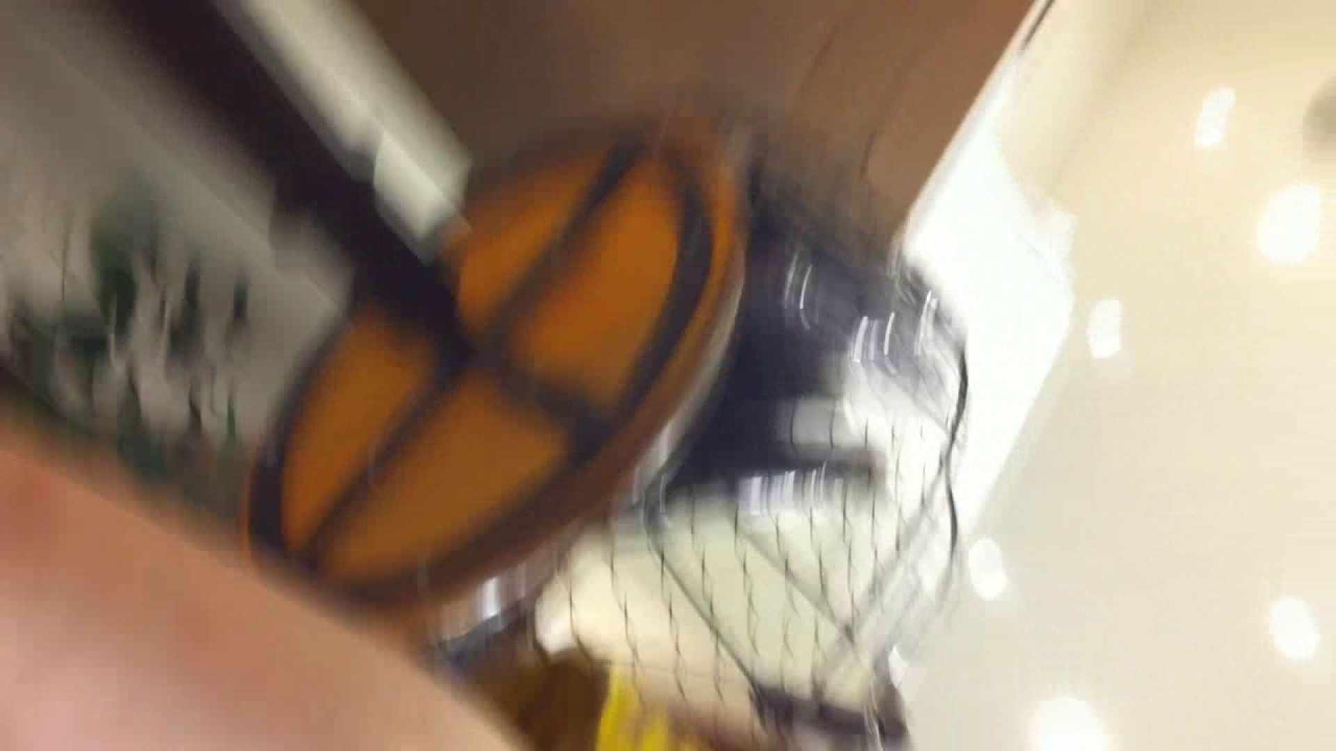 フルHD ショップ店員千人斬り! 大画面ノーカット完全版 vol.69 胸チラ AV無料動画キャプチャ 82pic 35