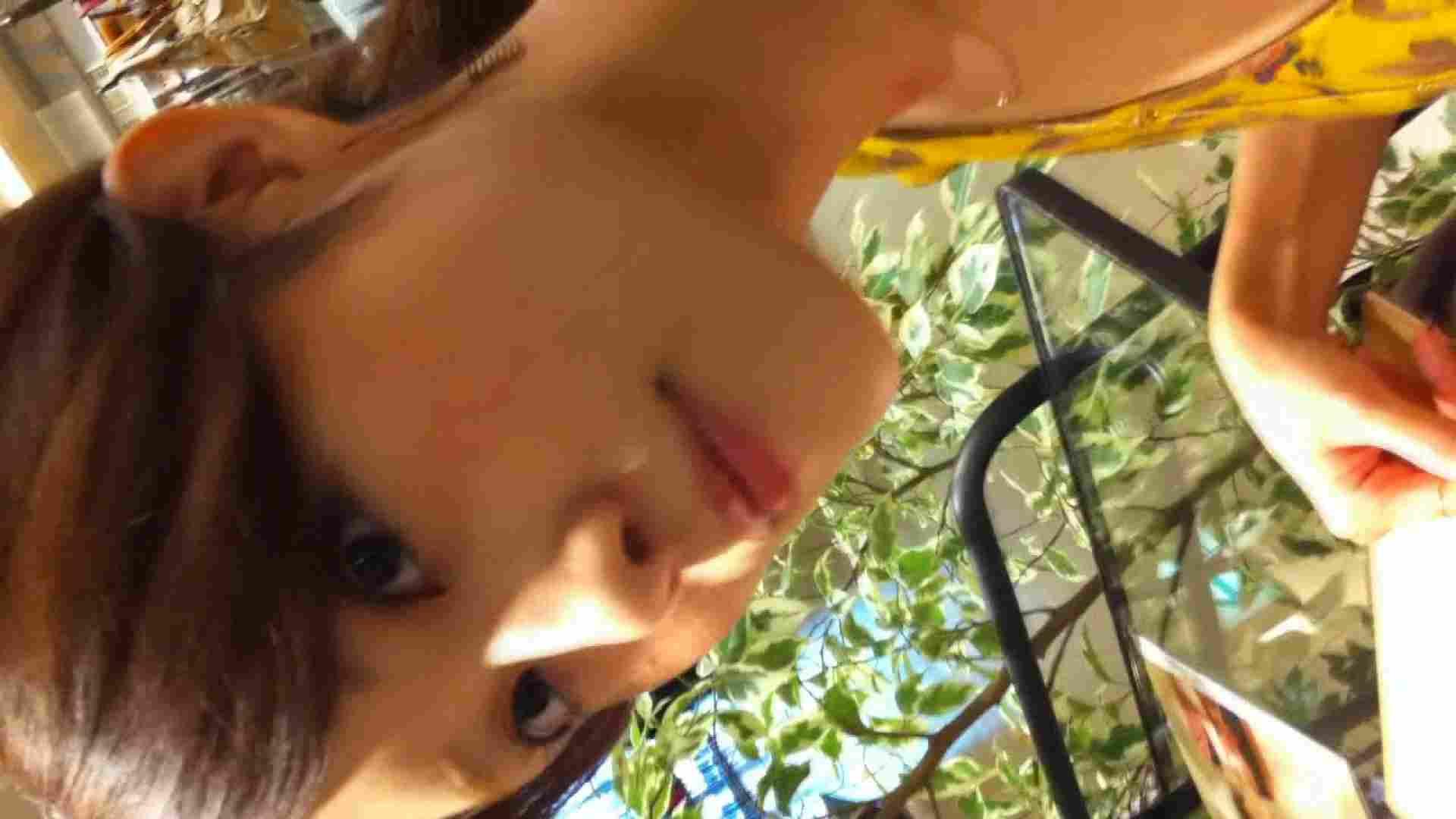 フルHD ショップ店員千人斬り! 大画面ノーカット完全版 vol.69 接写 おまんこ動画流出 82pic 52
