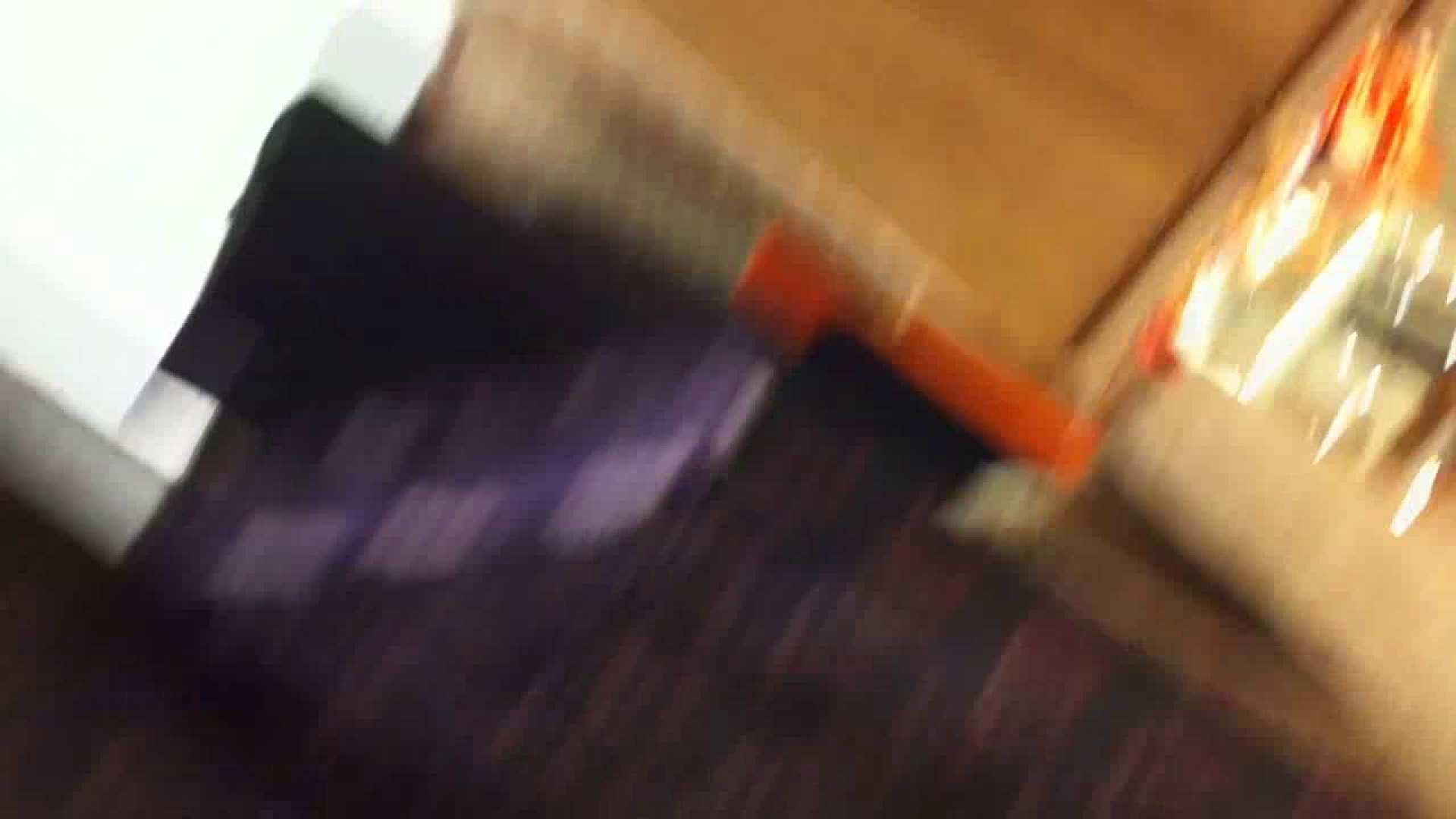 フルHD ショップ店員千人斬り! 大画面ノーカット完全版 vol.69 美しいOLの裸体 ワレメ動画紹介 82pic 80