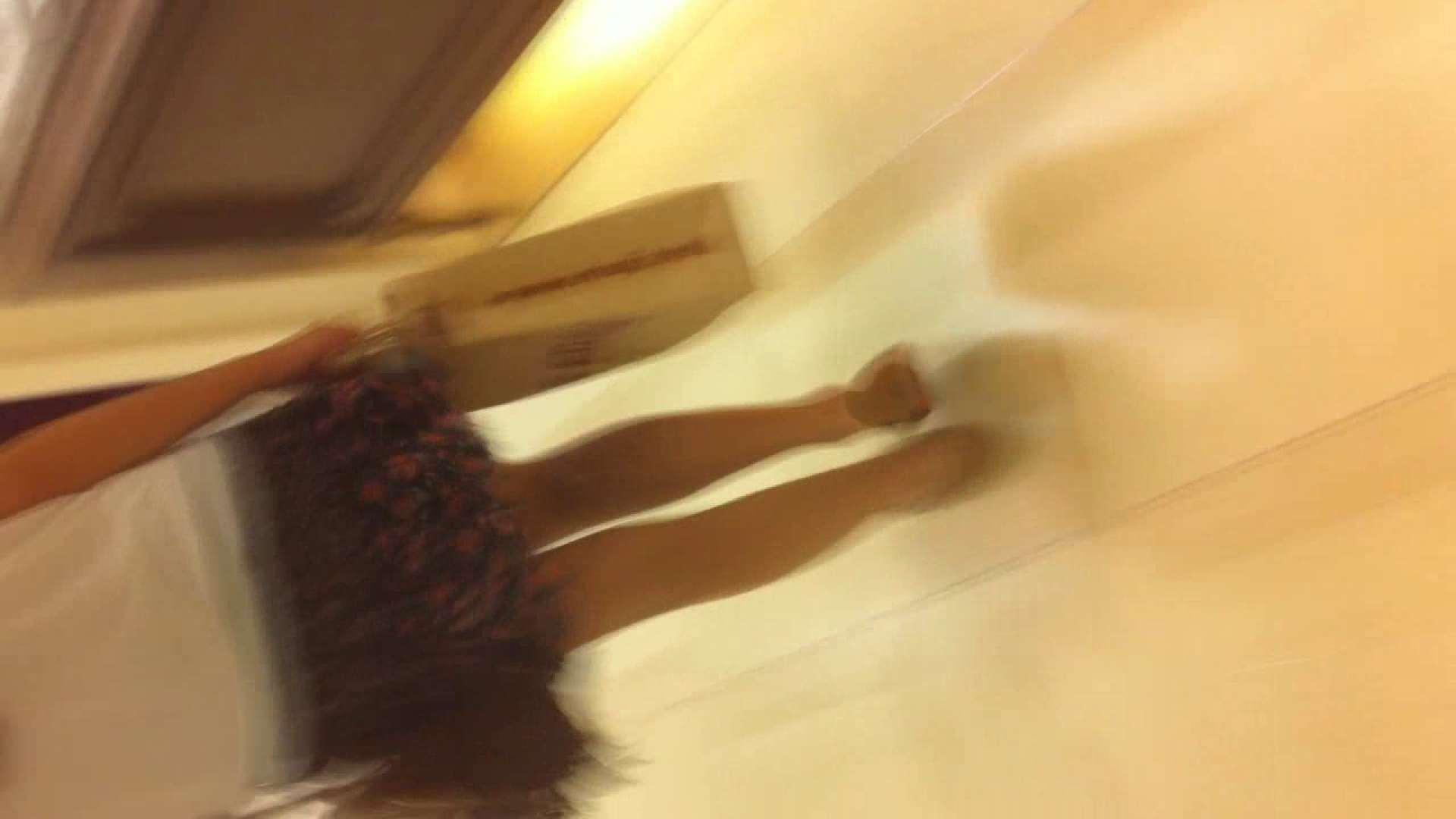 フルHD ショップ店員千人斬り! 大画面ノーカット完全版 vol.70 美しいOLの裸体 アダルト動画キャプチャ 73pic 7
