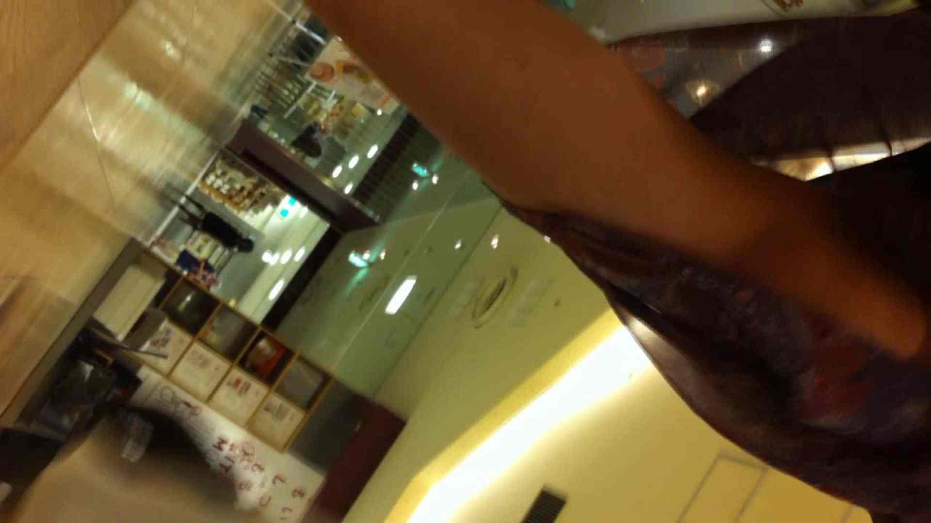 フルHD ショップ店員千人斬り! 大画面ノーカット完全版 vol.70 美しいOLの裸体 アダルト動画キャプチャ 73pic 32
