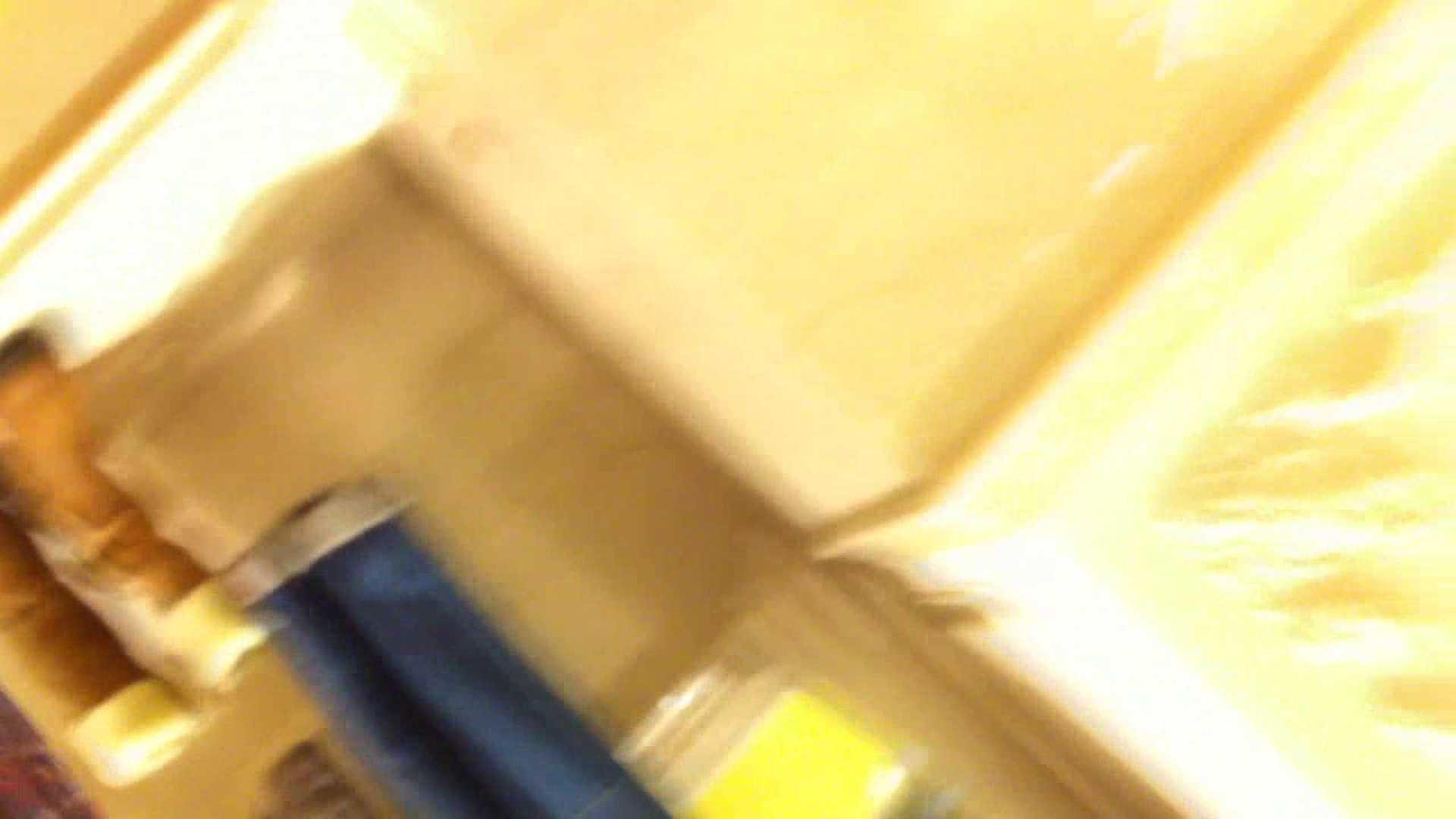 フルHD ショップ店員千人斬り! 大画面ノーカット完全版 vol.70 高画質 SEX無修正画像 73pic 53