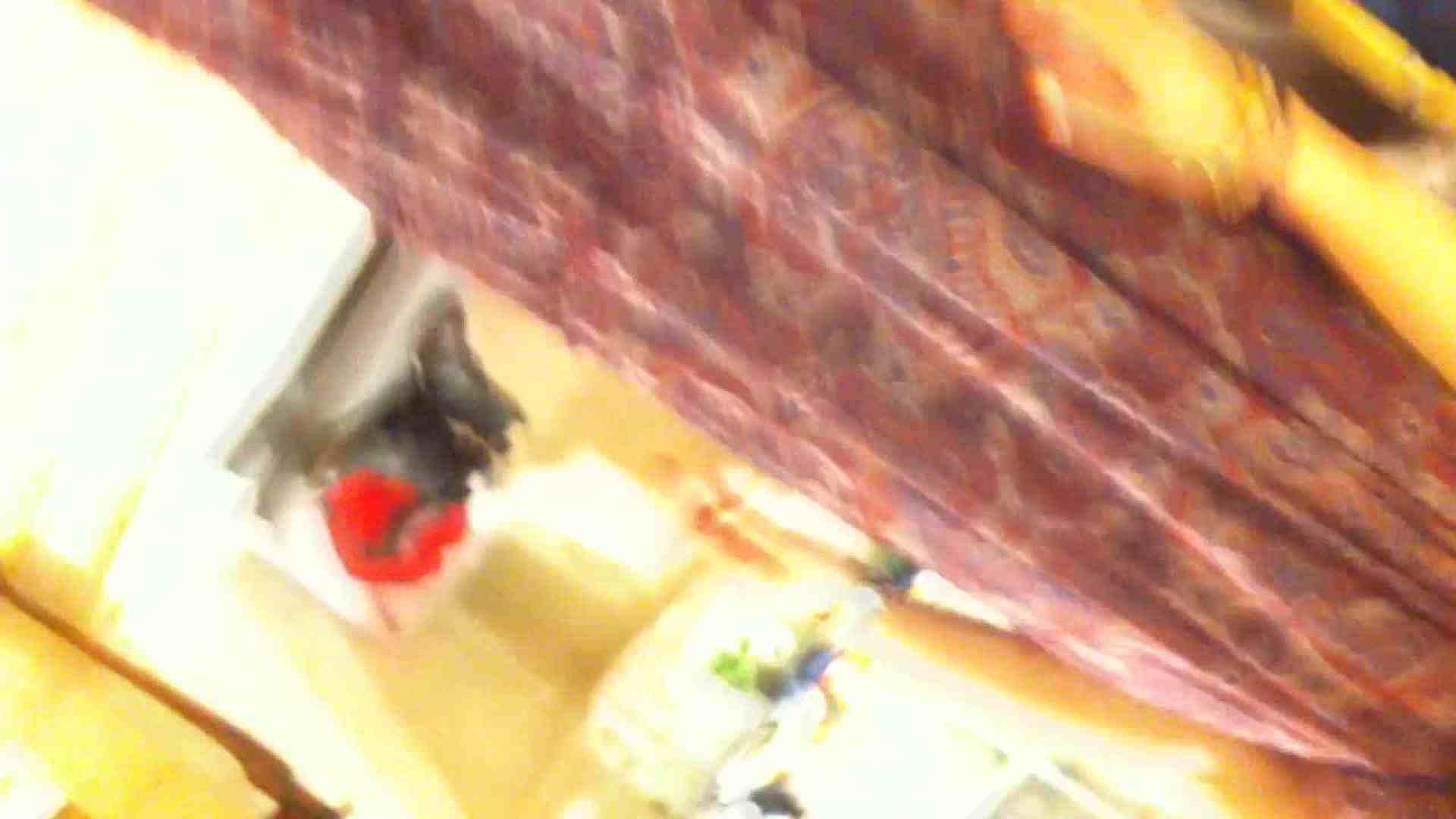 フルHD ショップ店員千人斬り! 大画面ノーカット完全版 vol.70 胸チラ エロ画像 73pic 59
