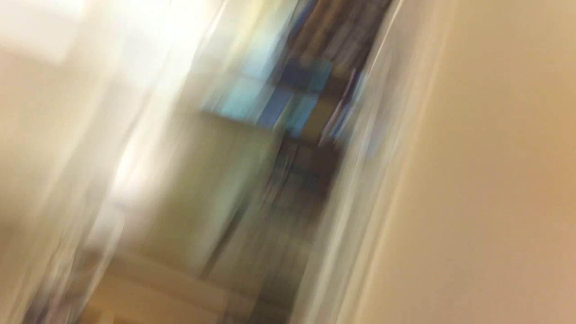 フルHD ショップ店員千人斬り! 大画面ノーカット完全版 vol.71 モデル | 美しいOLの裸体  81pic 71