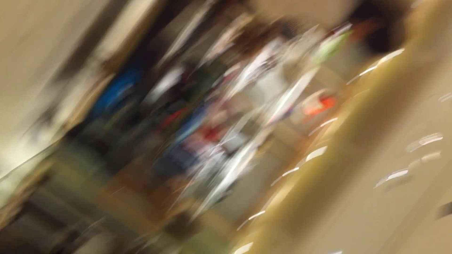 フルHD ショップ店員千人斬り! 大画面ノーカット完全版 vol.71 モデル | 美しいOLの裸体  81pic 75
