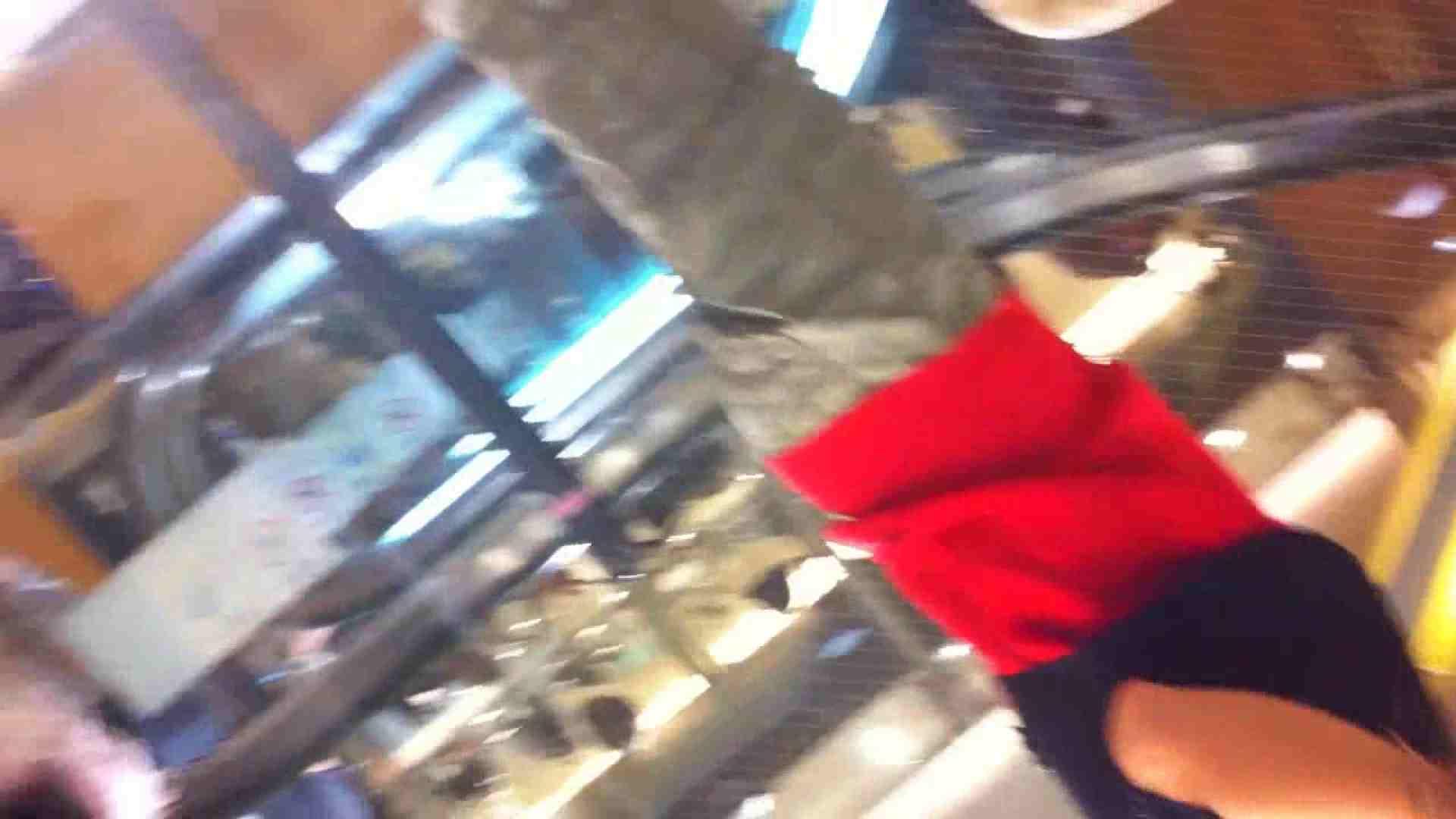 フルHD ショップ店員千人斬り! 大画面ノーカット完全版 vol.72 高画質 戯れ無修正画像 104pic 24