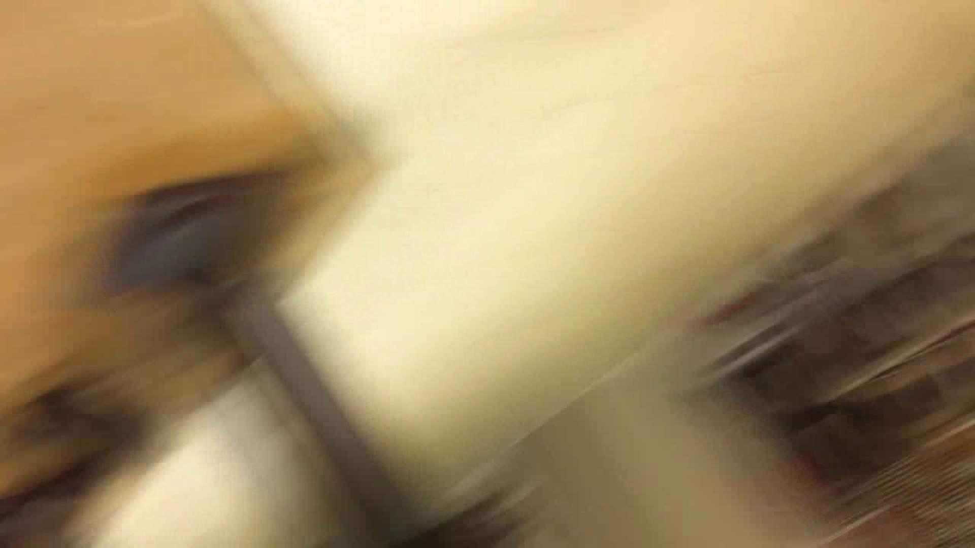 フルHD ショップ店員千人斬り! 大画面ノーカット完全版 vol.72 高画質 戯れ無修正画像 104pic 34