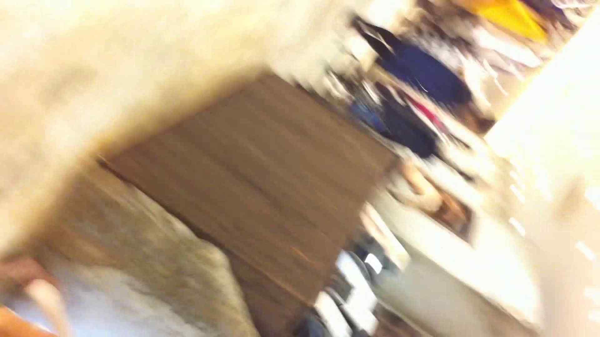 フルHD ショップ店員千人斬り! 大画面ノーカット完全版 vol.72 美しいOLの裸体 すけべAV動画紹介 104pic 97