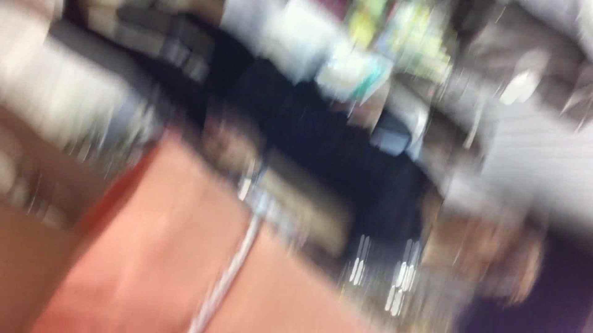 フルHD ショップ店員千人斬り! 大画面ノーカット完全版 vol.79 高画質 覗きおまんこ画像 71pic 8