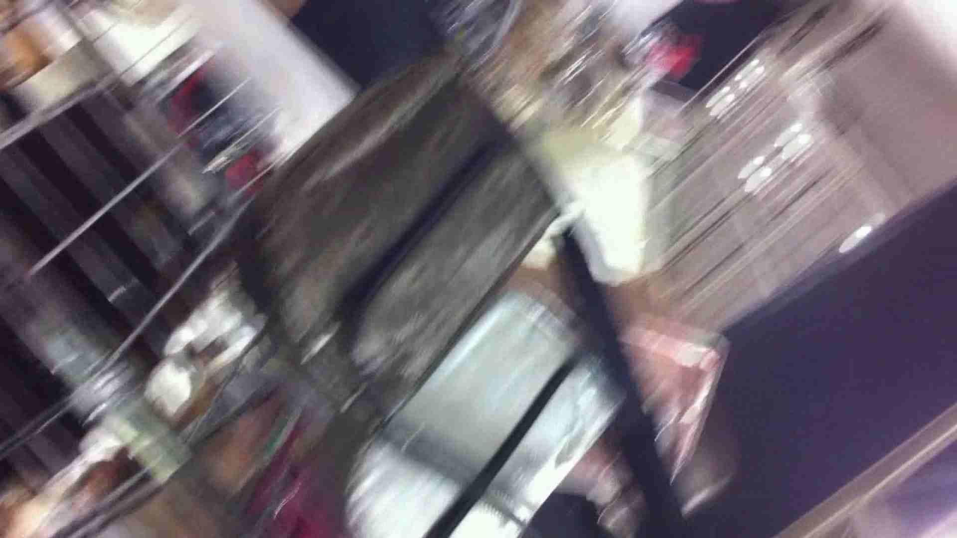 フルHD ショップ店員千人斬り! 大画面ノーカット完全版 vol.79 美しいOLの裸体 | チラ歓迎  71pic 21