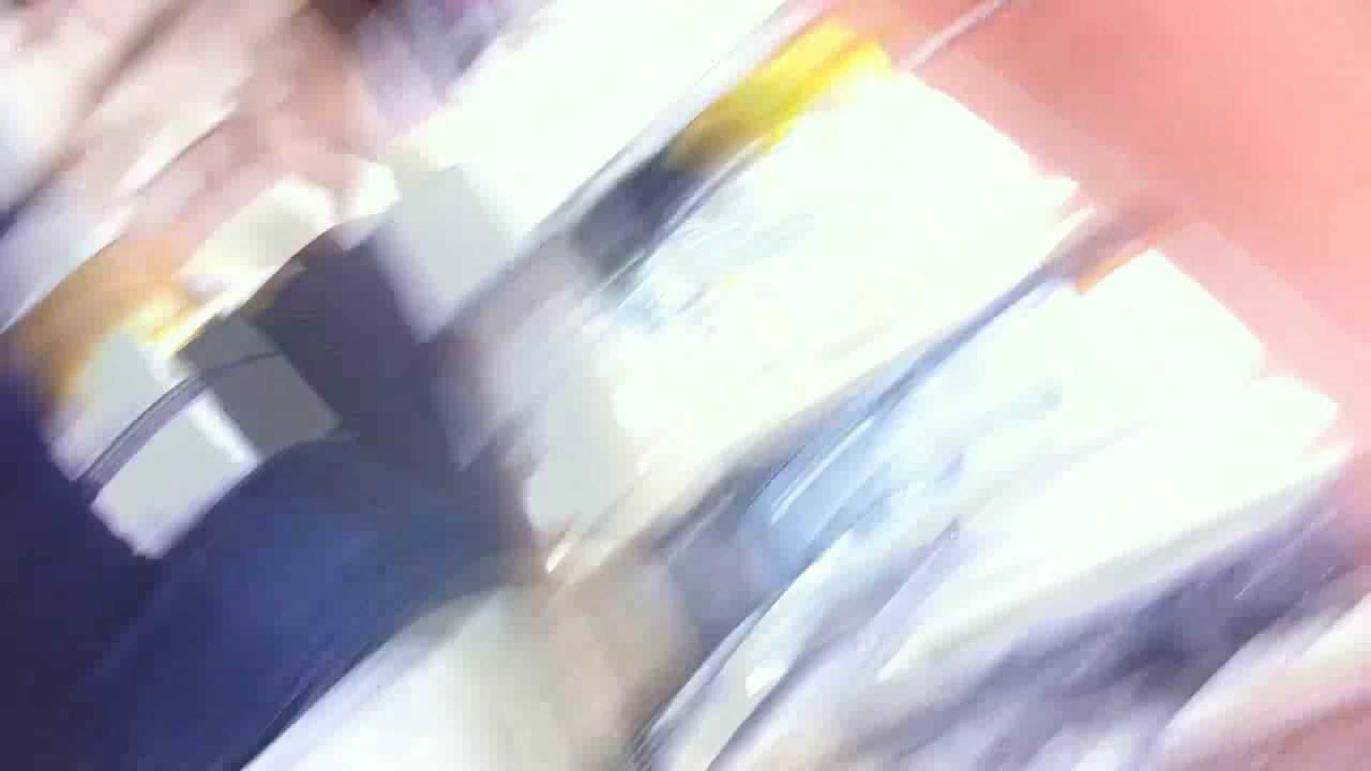 フルHD ショップ店員千人斬り! 大画面ノーカット完全版 vol.79 高画質 覗きおまんこ画像 71pic 23
